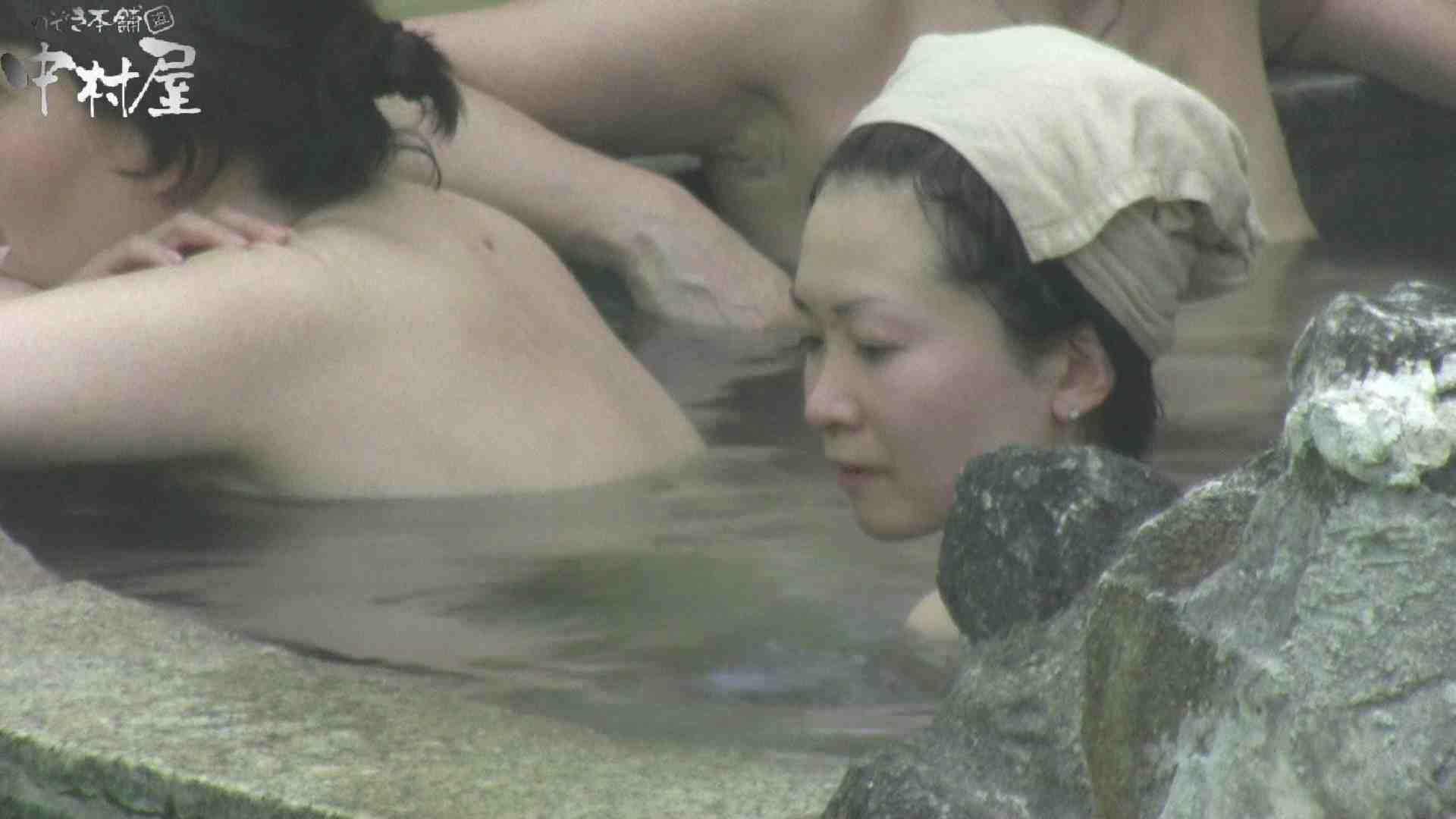 Aquaな露天風呂Vol.906 盗撮 | 露天  92画像 46
