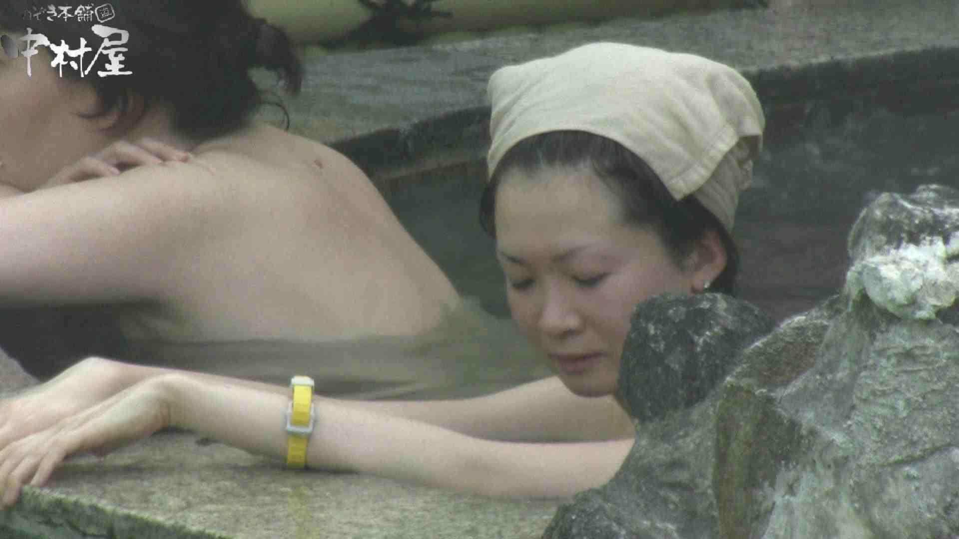 Aquaな露天風呂Vol.906 OLセックス 盗撮オマンコ無修正動画無料 92画像 53