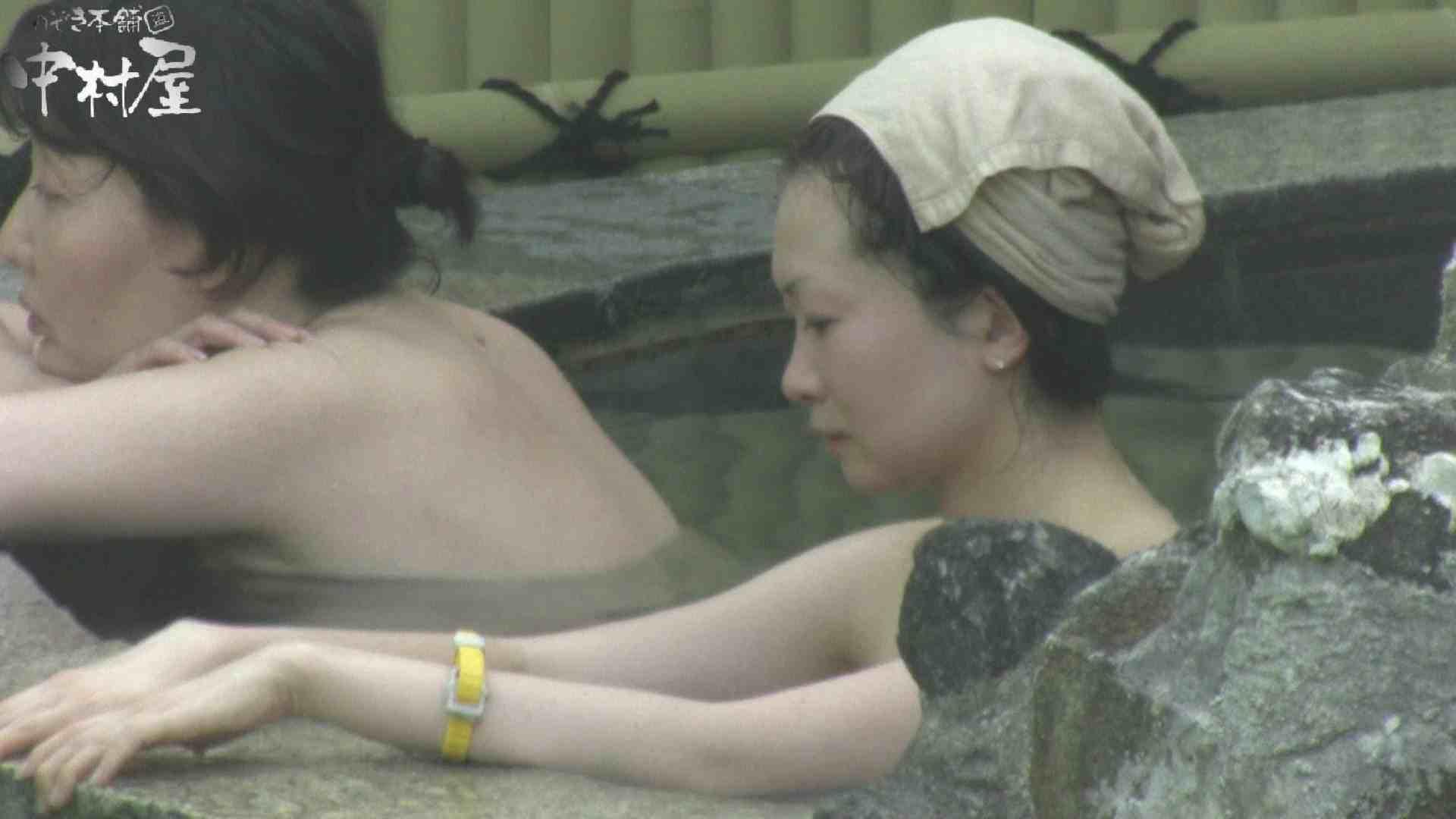無修正エロ動画|Aquaな露天風呂Vol.906|のぞき本舗 中村屋
