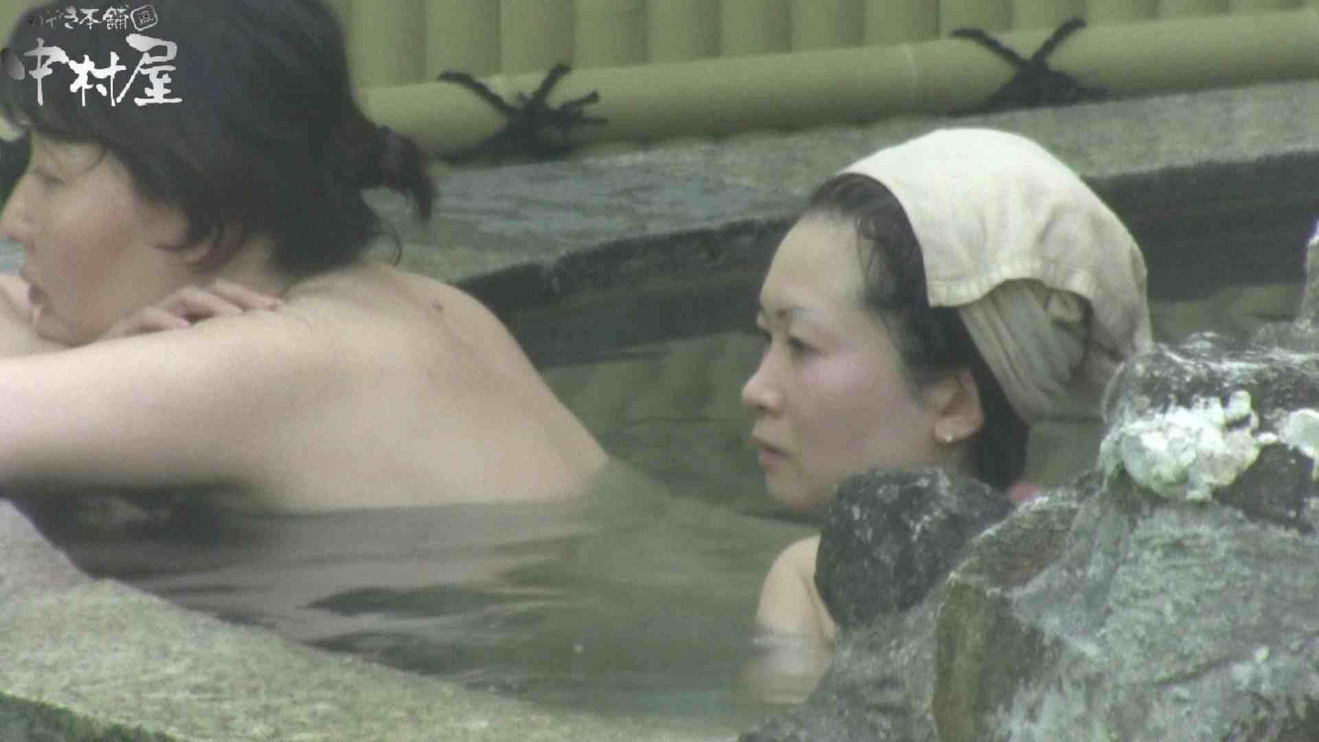 Aquaな露天風呂Vol.906 盗撮  92画像 78