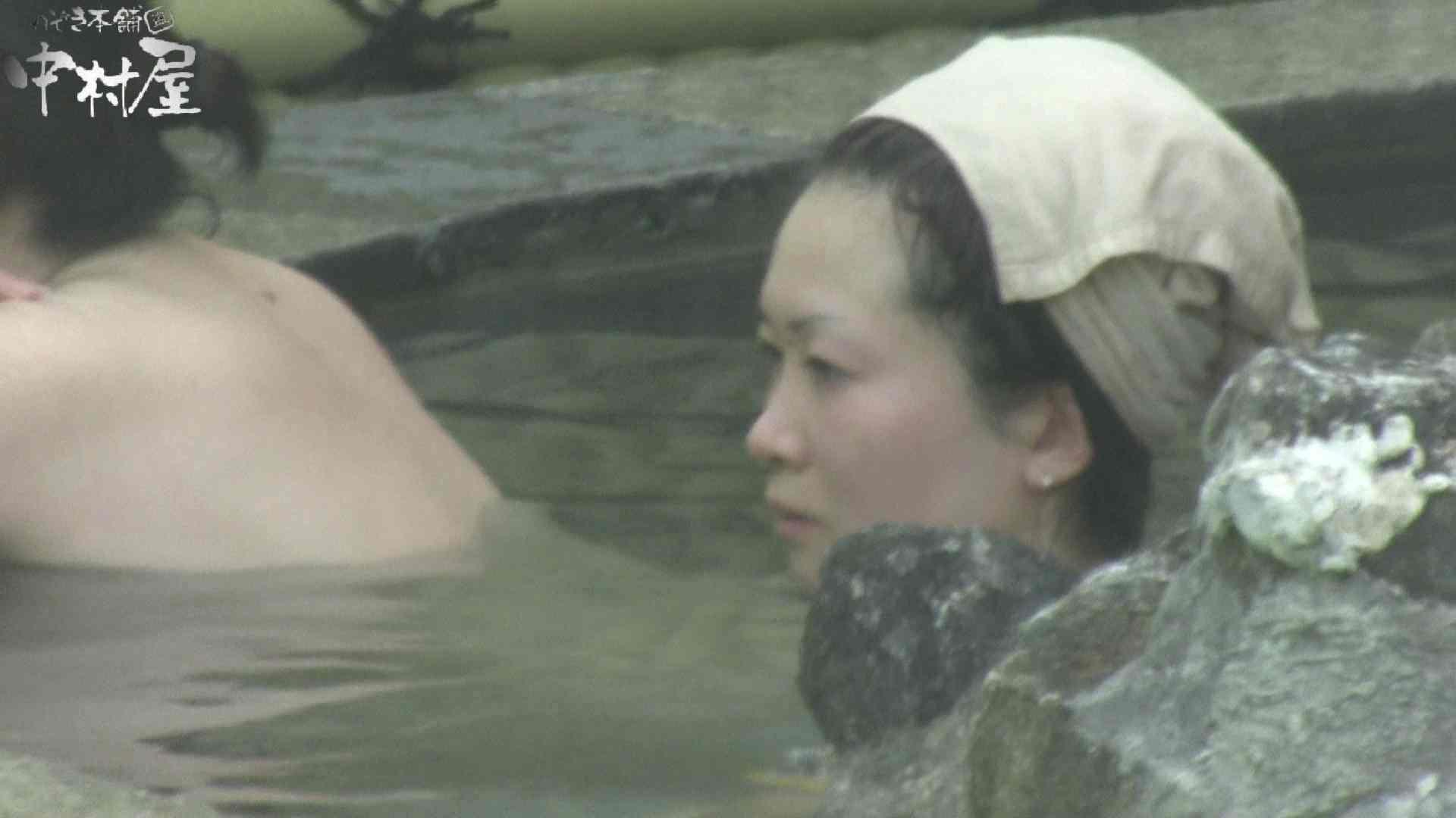 Aquaな露天風呂Vol.906 OLセックス 盗撮オマンコ無修正動画無料 92画像 83