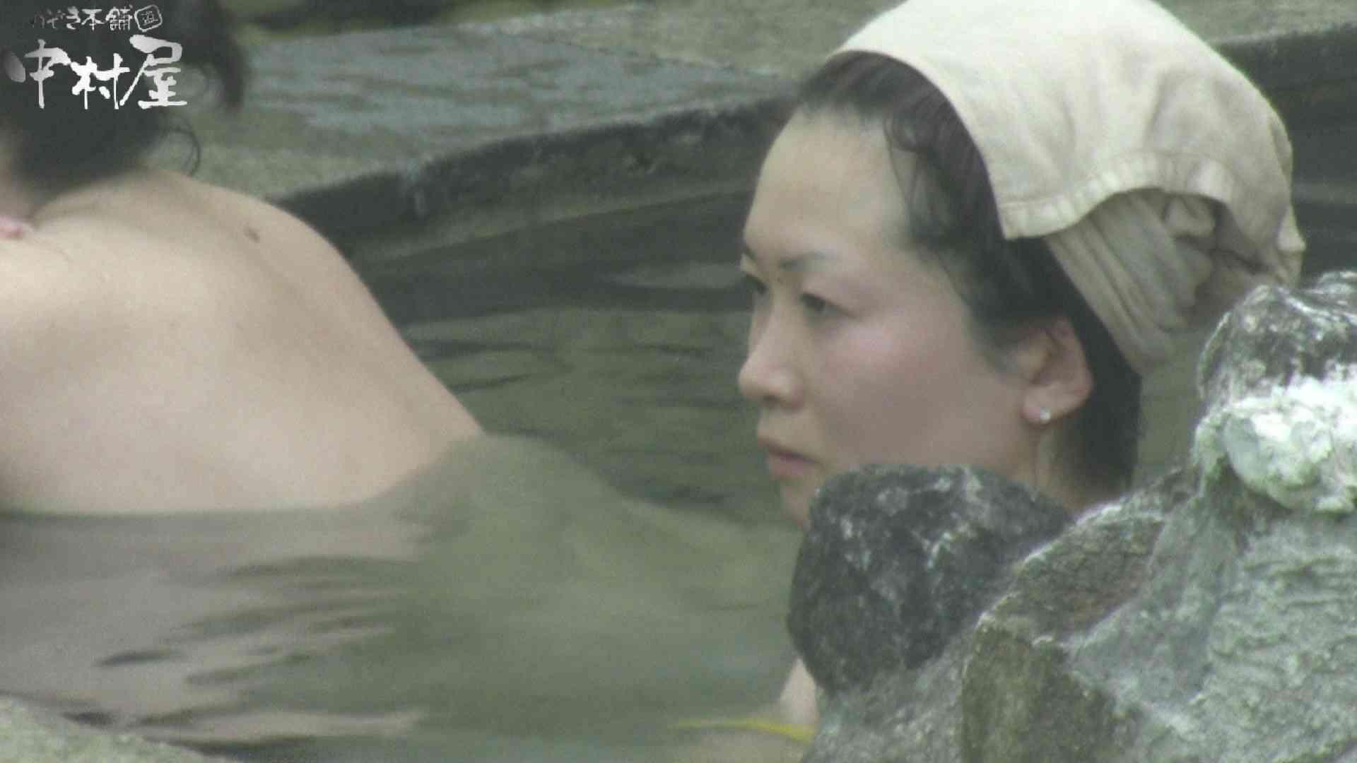 Aquaな露天風呂Vol.906 盗撮  92画像 84