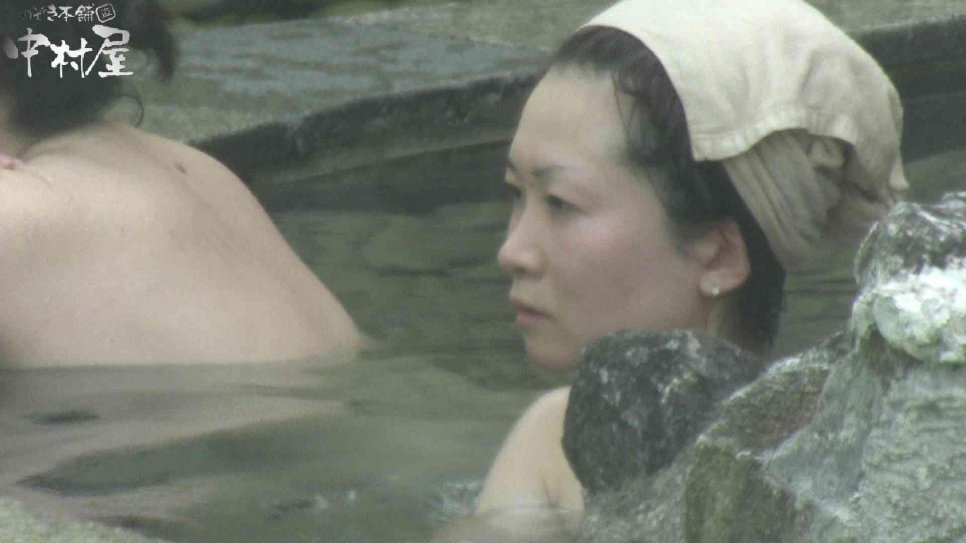 Aquaな露天風呂Vol.906 盗撮  92画像 87