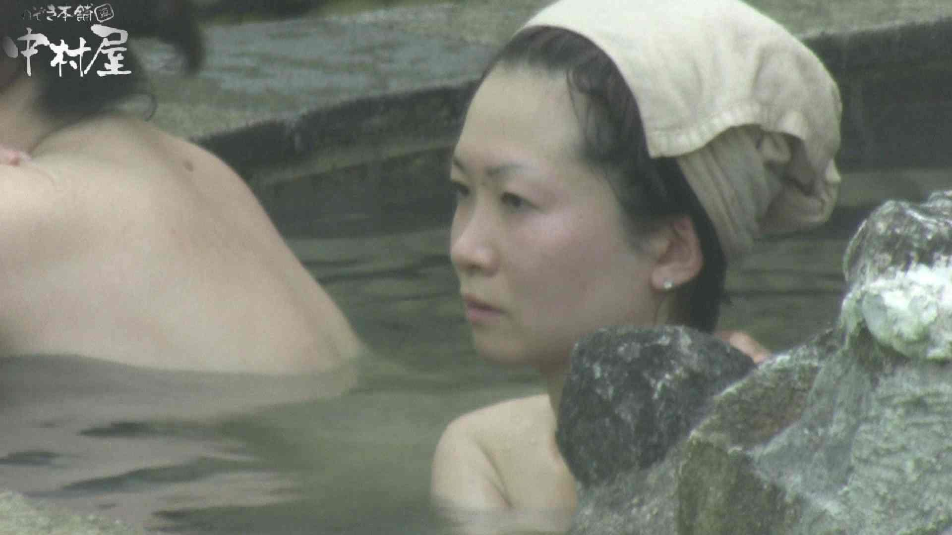 Aquaな露天風呂Vol.906 OLセックス 盗撮オマンコ無修正動画無料 92画像 89