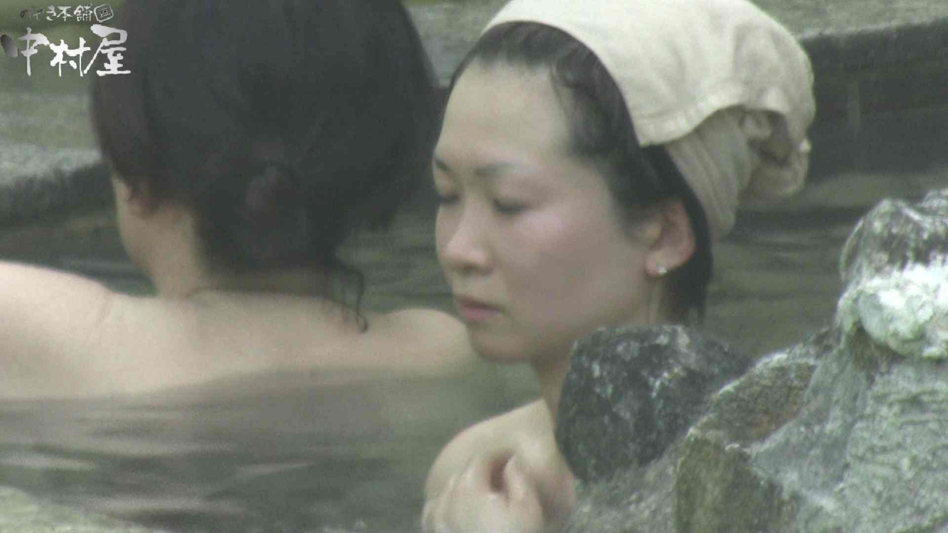 Aquaな露天風呂Vol.906 OLセックス 盗撮オマンコ無修正動画無料 92画像 92