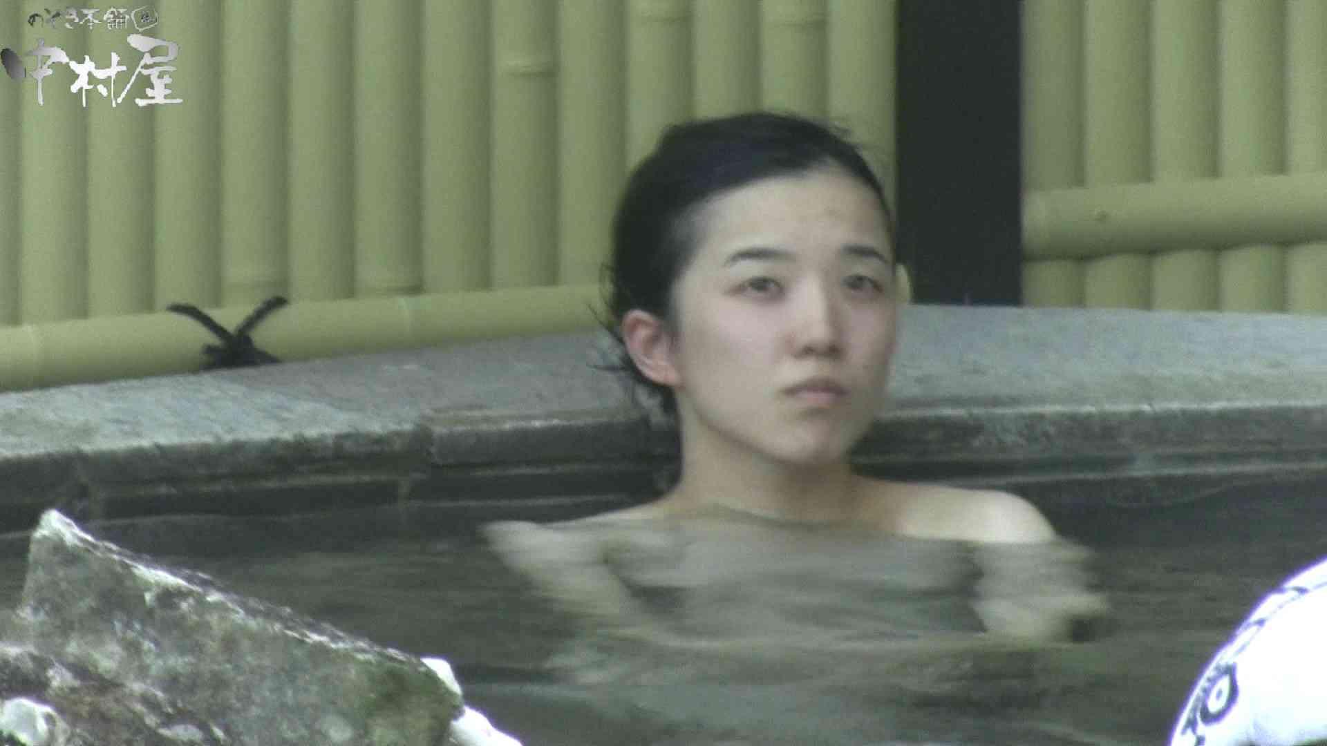 無修正エロ動画 Aquaな露天風呂Vol.908 のぞき本舗 中村屋