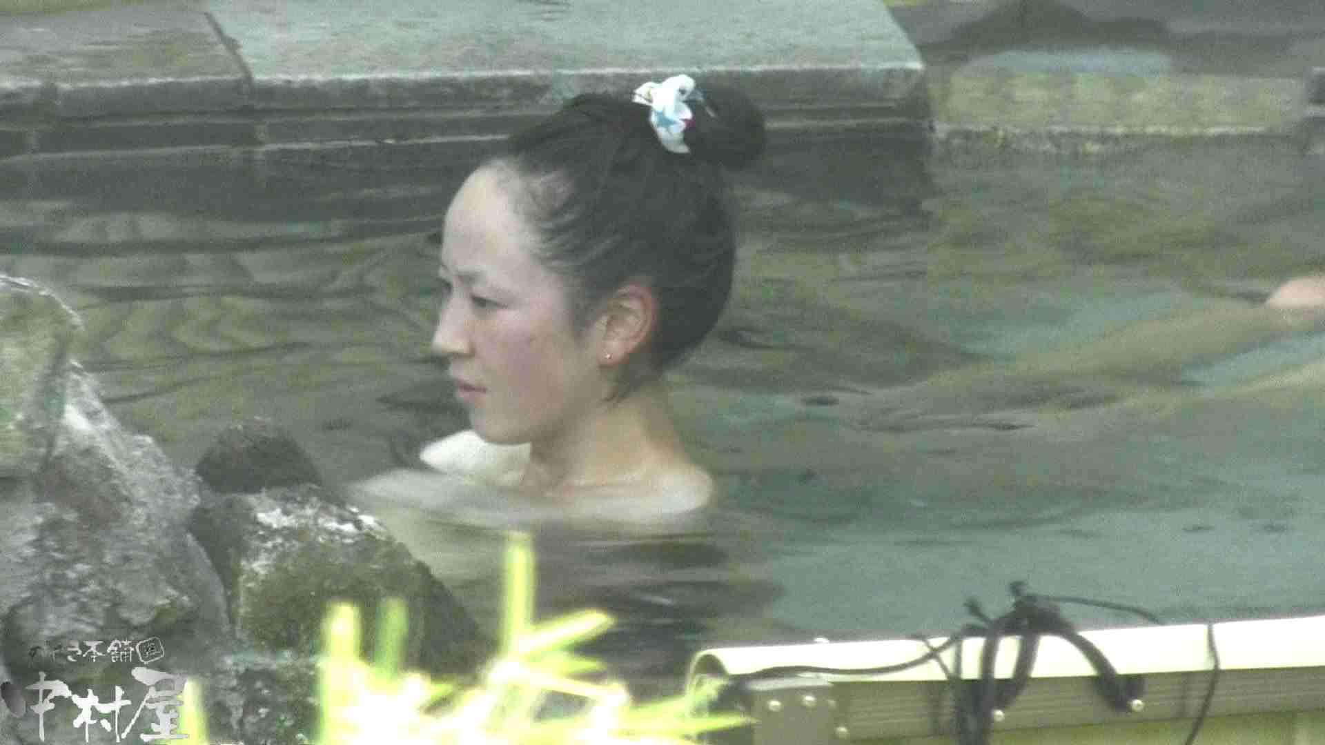 Aquaな露天風呂Vol.911 露天 | 盗撮  107画像 19