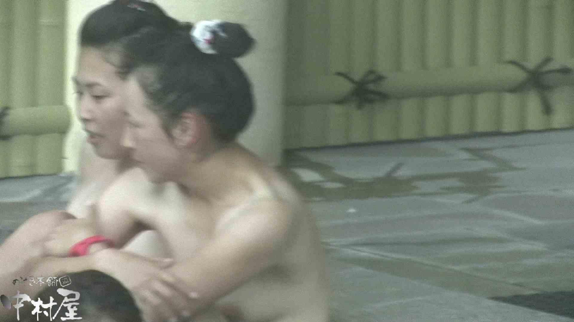Aquaな露天風呂Vol.911 露天 | 盗撮  107画像 94