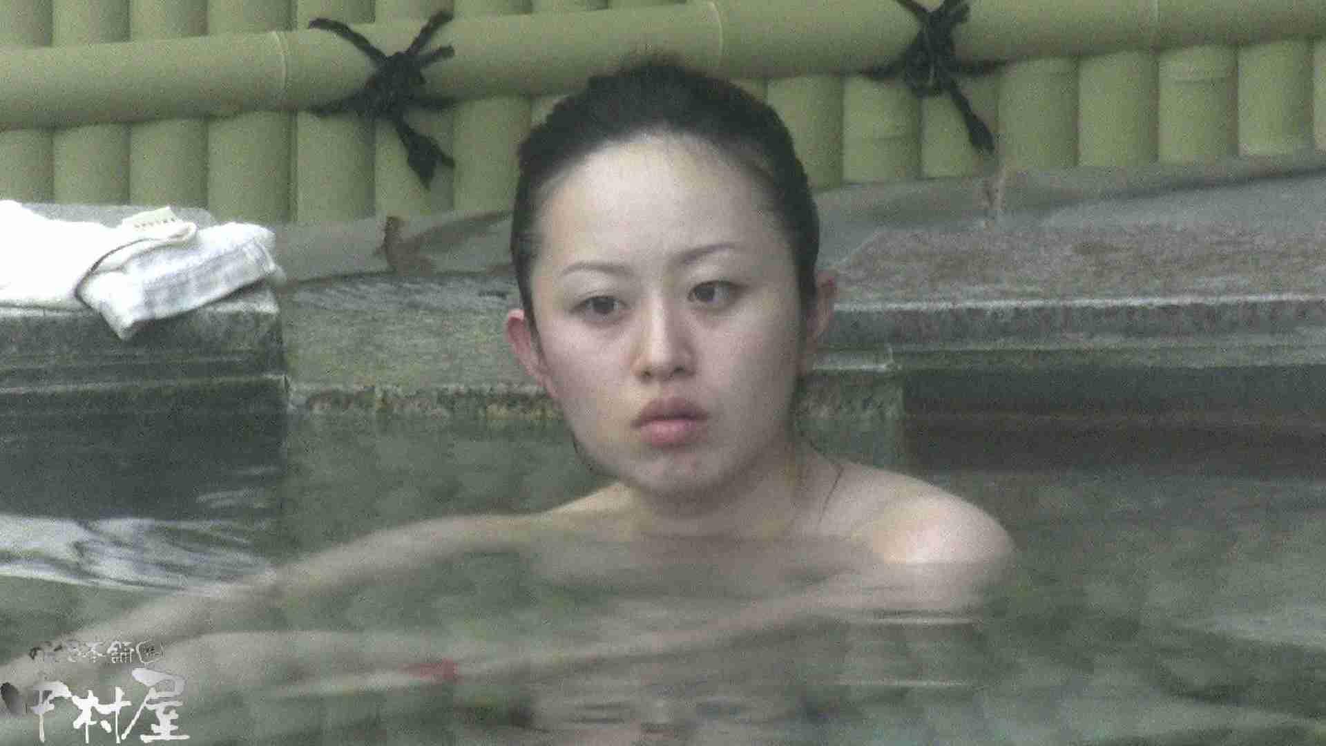 Aquaな露天風呂Vol.912 露天 AV無料動画キャプチャ 62画像 35