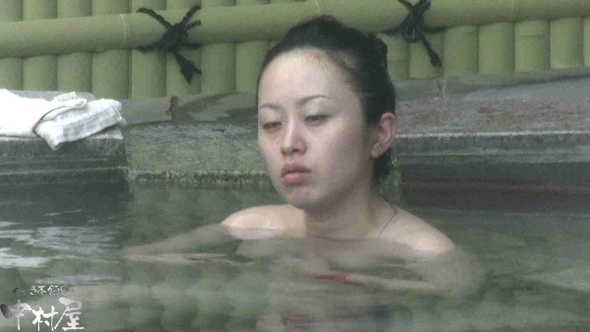 Aquaな露天風呂Vol.912 露天 AV無料動画キャプチャ 62画像 38