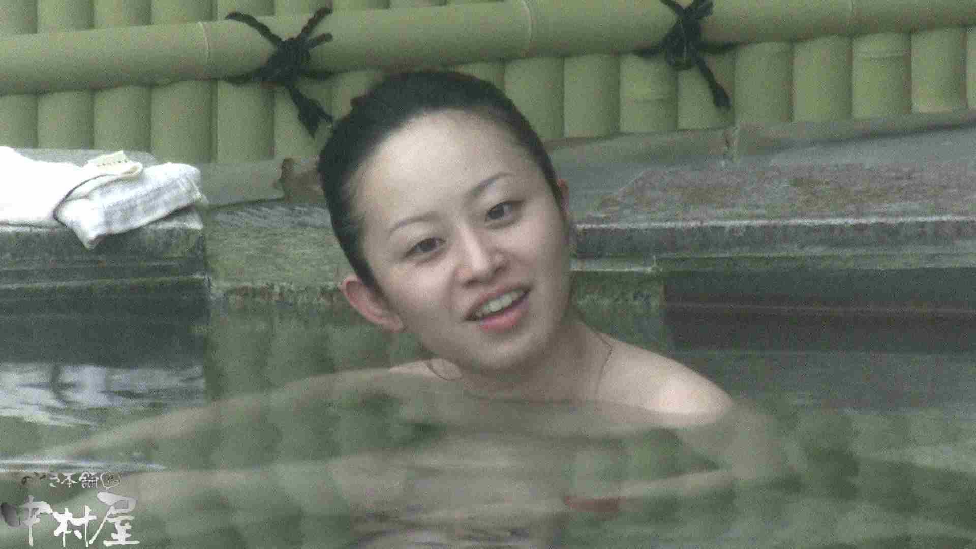 Aquaな露天風呂Vol.912 OLセックス   盗撮  62画像 40