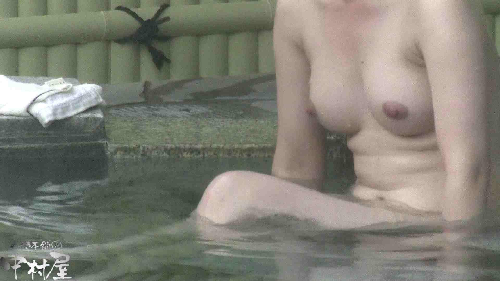 Aquaな露天風呂Vol.912 露天 AV無料動画キャプチャ 62画像 41