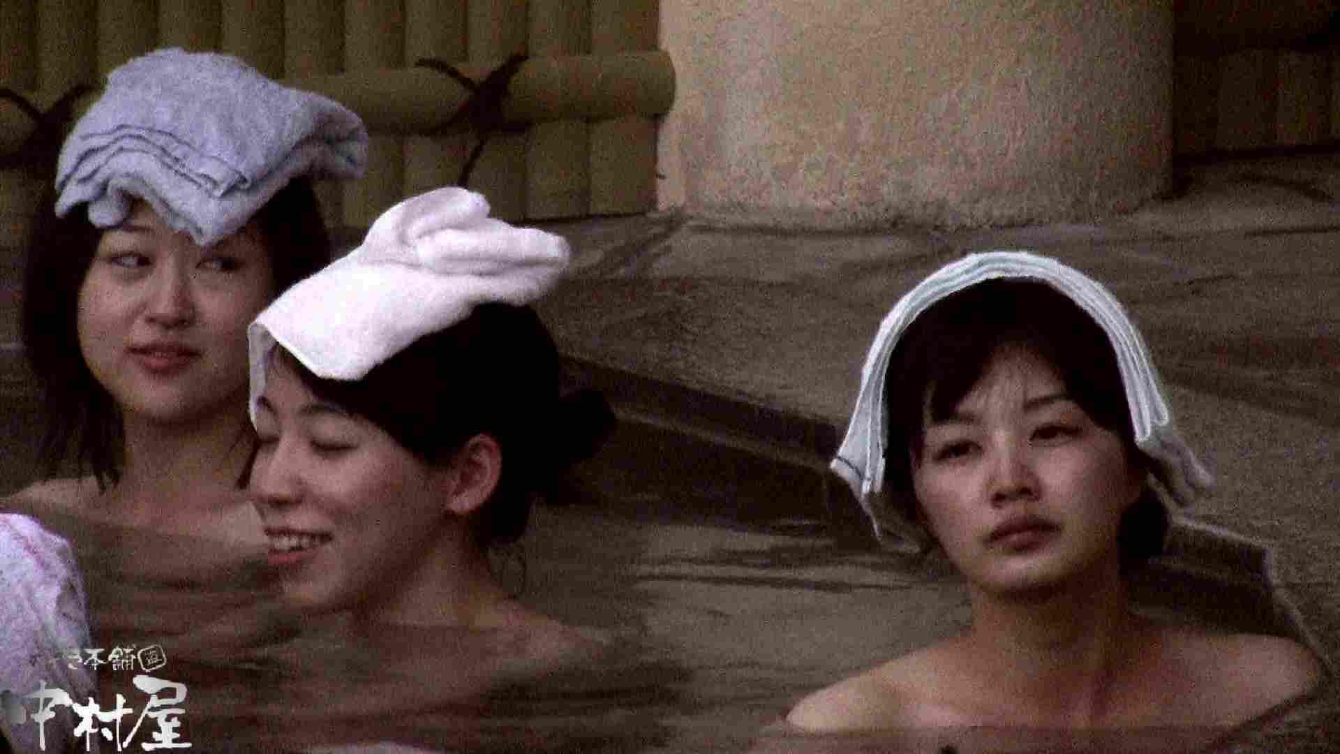 無修正エロ動画|Aquaな露天風呂Vol.916|のぞき本舗 中村屋