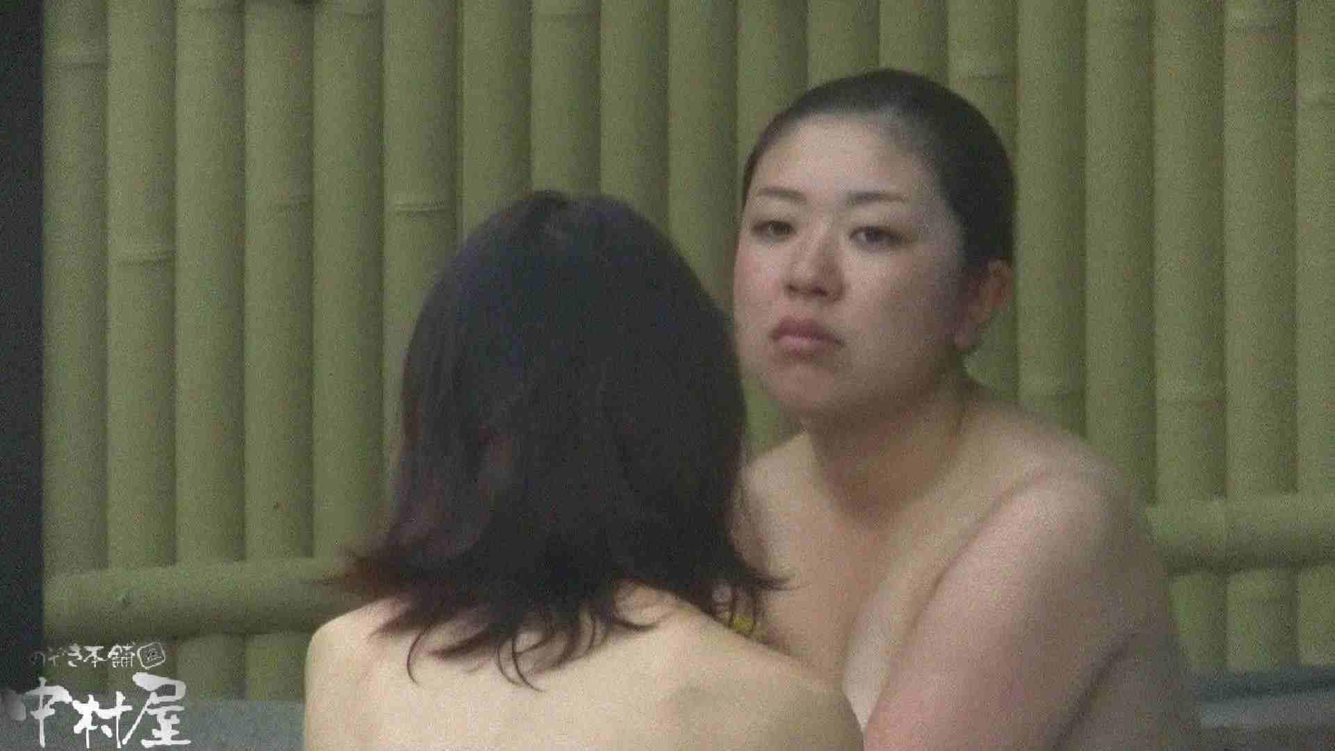Aquaな露天風呂Vol.917 OLセックス   盗撮  102画像 1