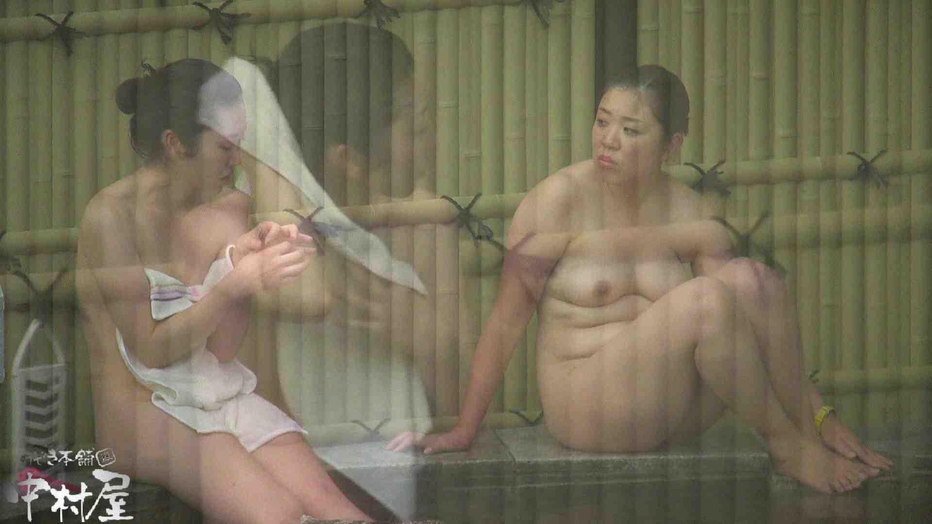 Aquaな露天風呂Vol.917 OLセックス   盗撮  102画像 7