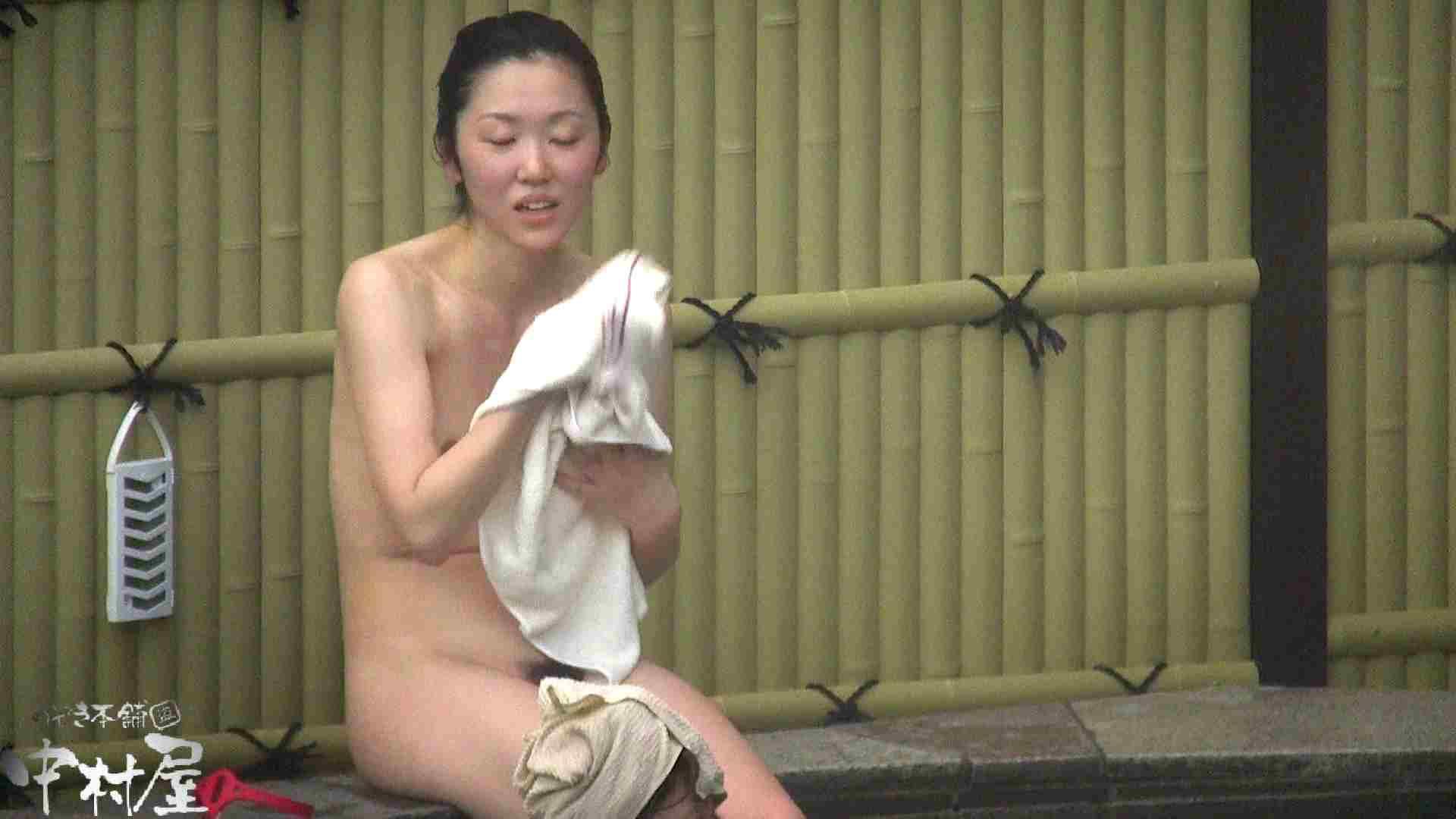 Aquaな露天風呂Vol.917 露天 セックス無修正動画無料 102画像 8