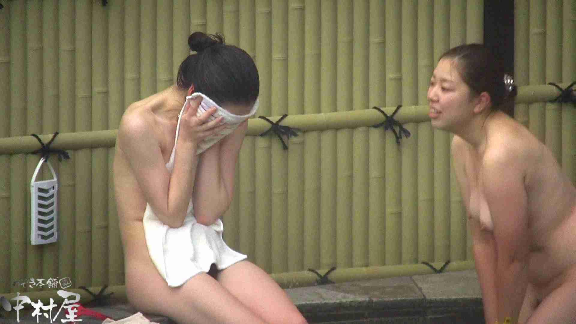 Aquaな露天風呂Vol.917 OLセックス   盗撮  102画像 10