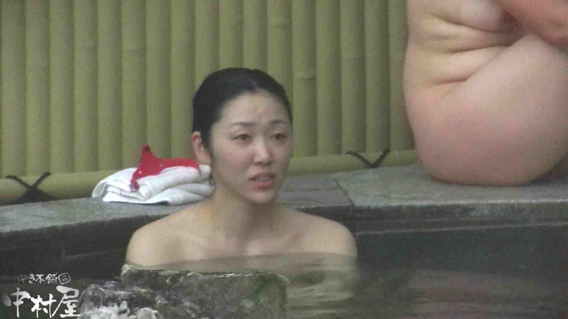 Aquaな露天風呂Vol.917 OLセックス   盗撮  102画像 31