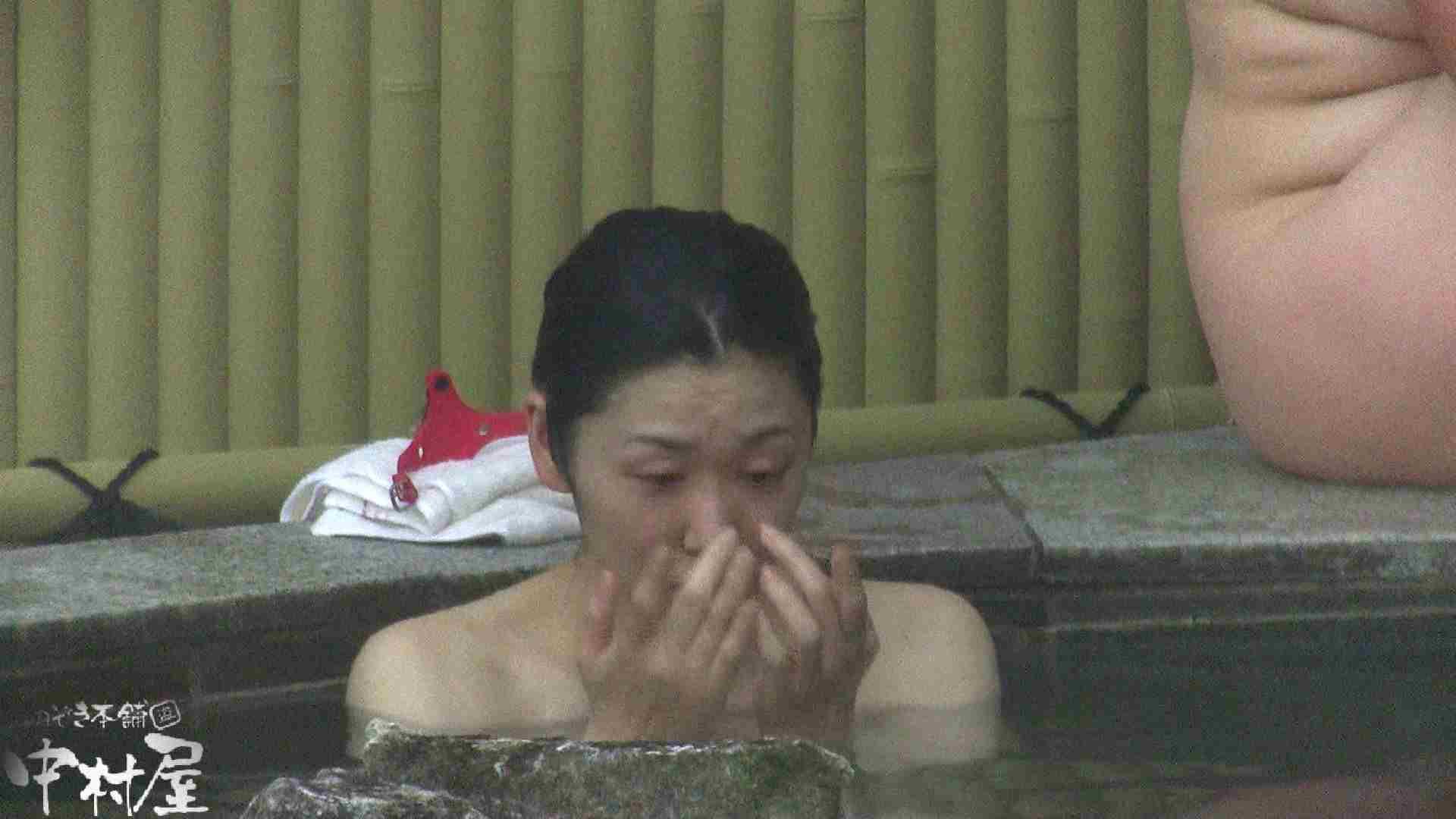 Aquaな露天風呂Vol.917 露天 セックス無修正動画無料 102画像 38