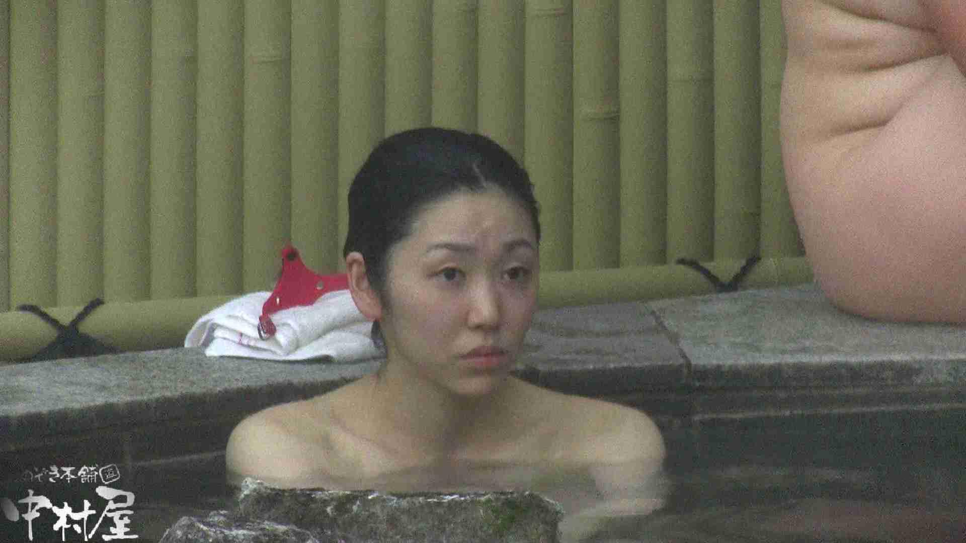 Aquaな露天風呂Vol.917 OLセックス  102画像 39