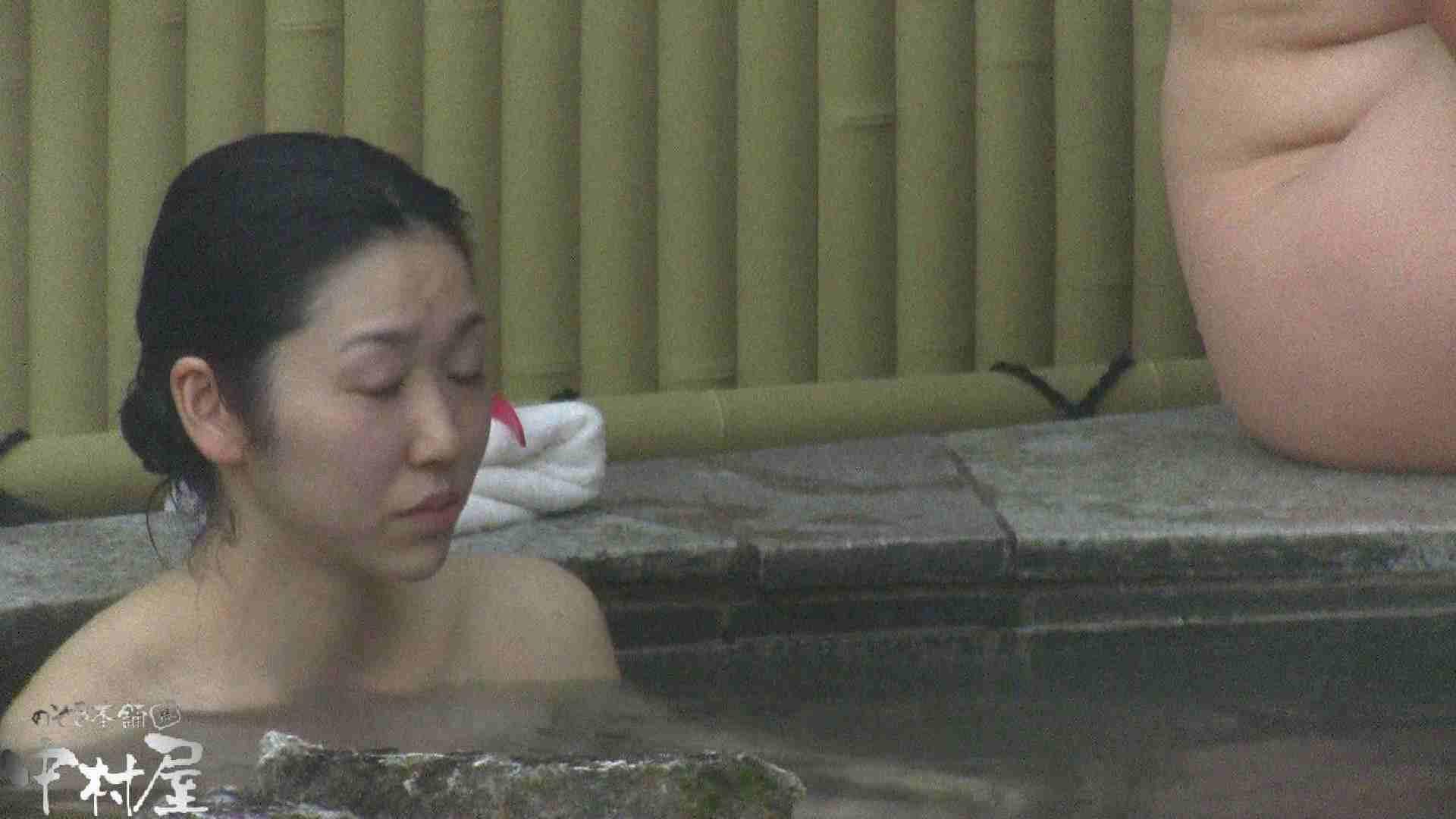 Aquaな露天風呂Vol.917 OLセックス   盗撮  102画像 43