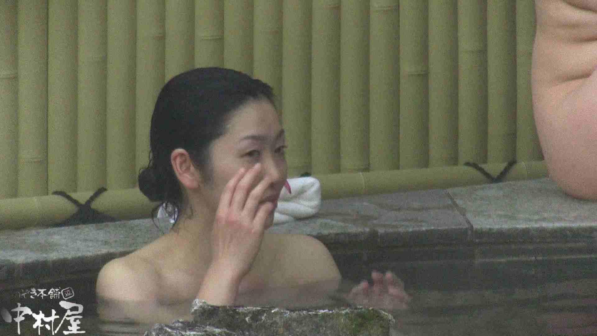 Aquaな露天風呂Vol.917 OLセックス  102画像 51