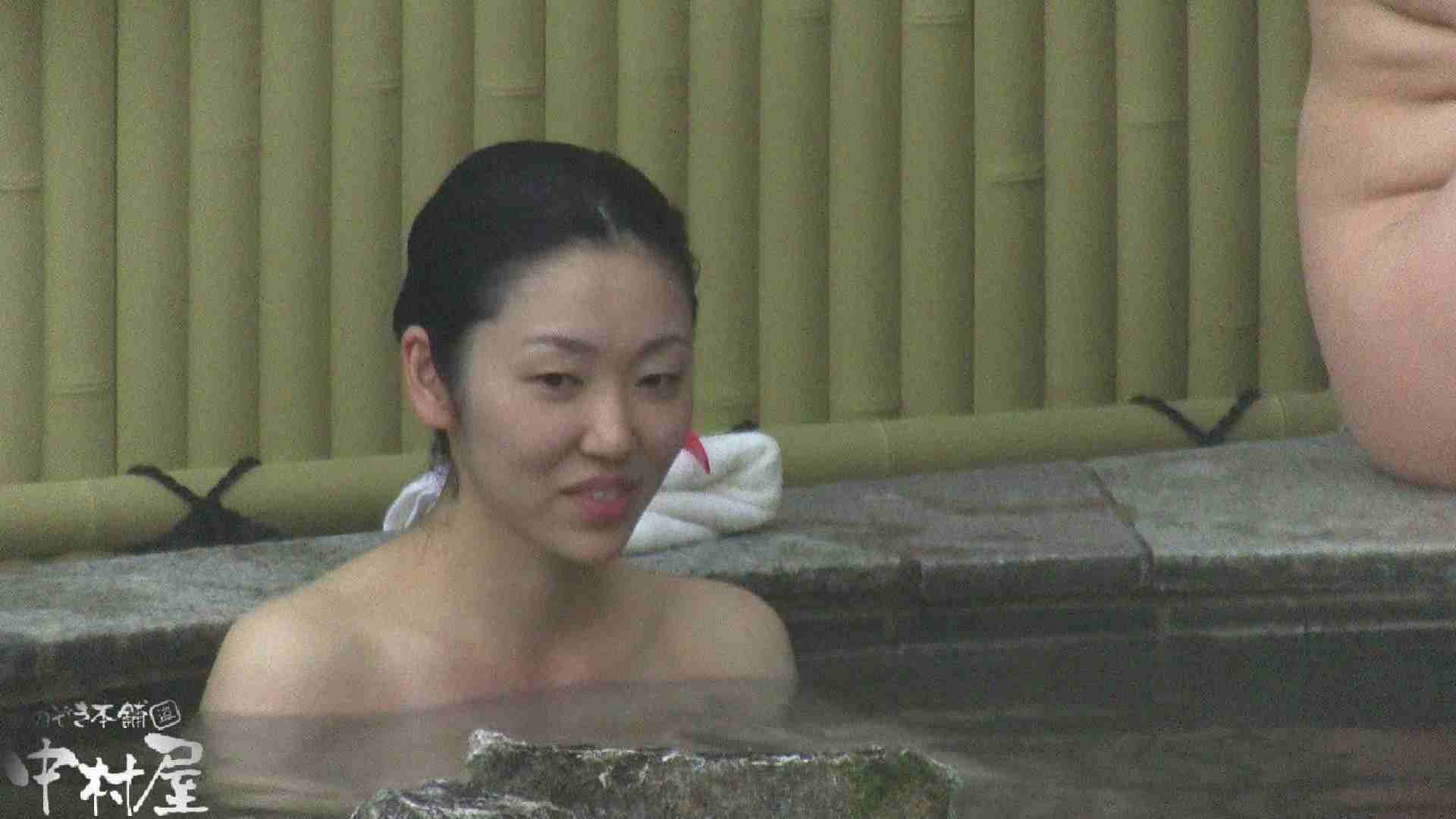 Aquaな露天風呂Vol.917 露天 セックス無修正動画無料 102画像 53