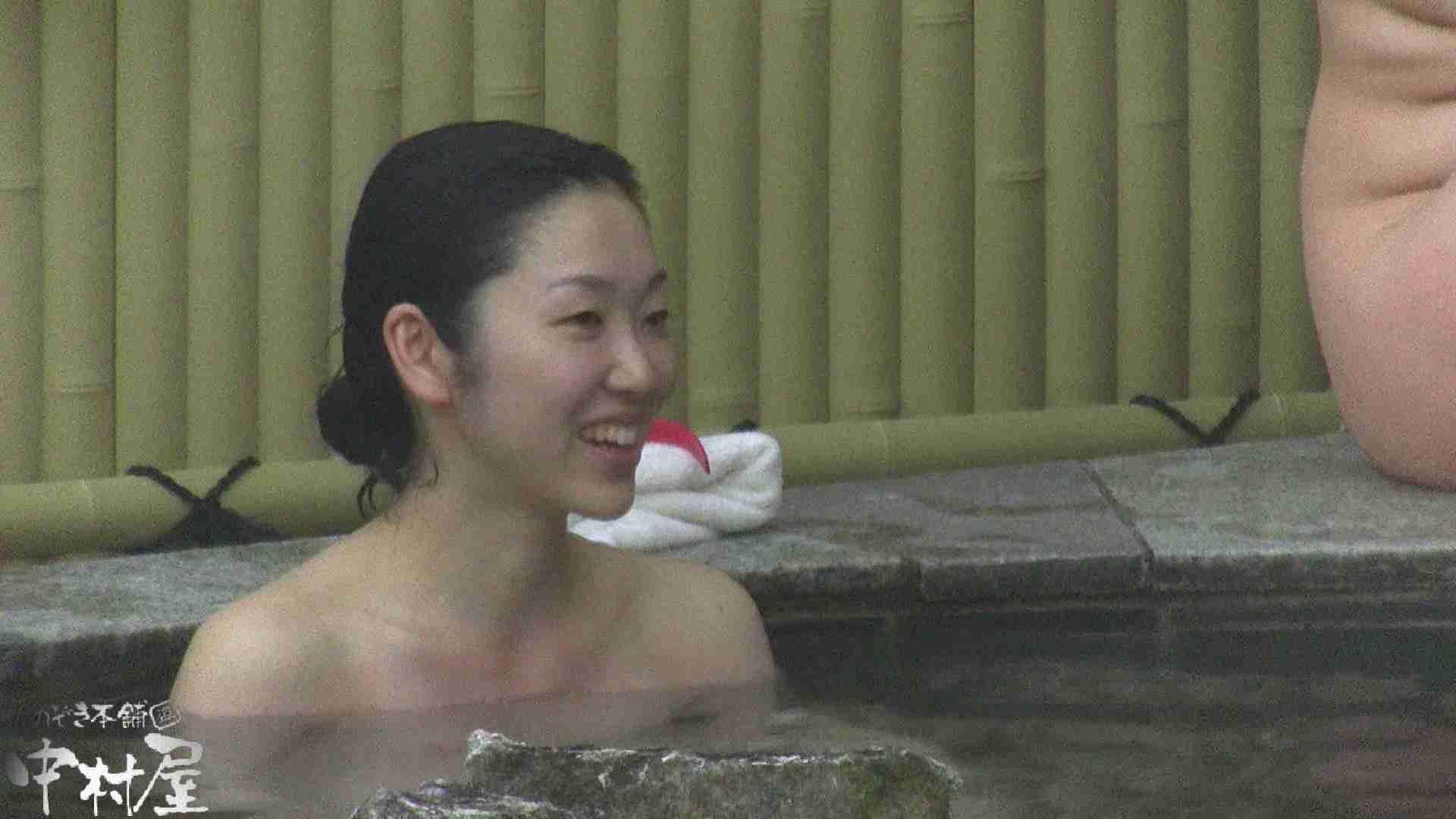 Aquaな露天風呂Vol.917 OLセックス  102画像 54