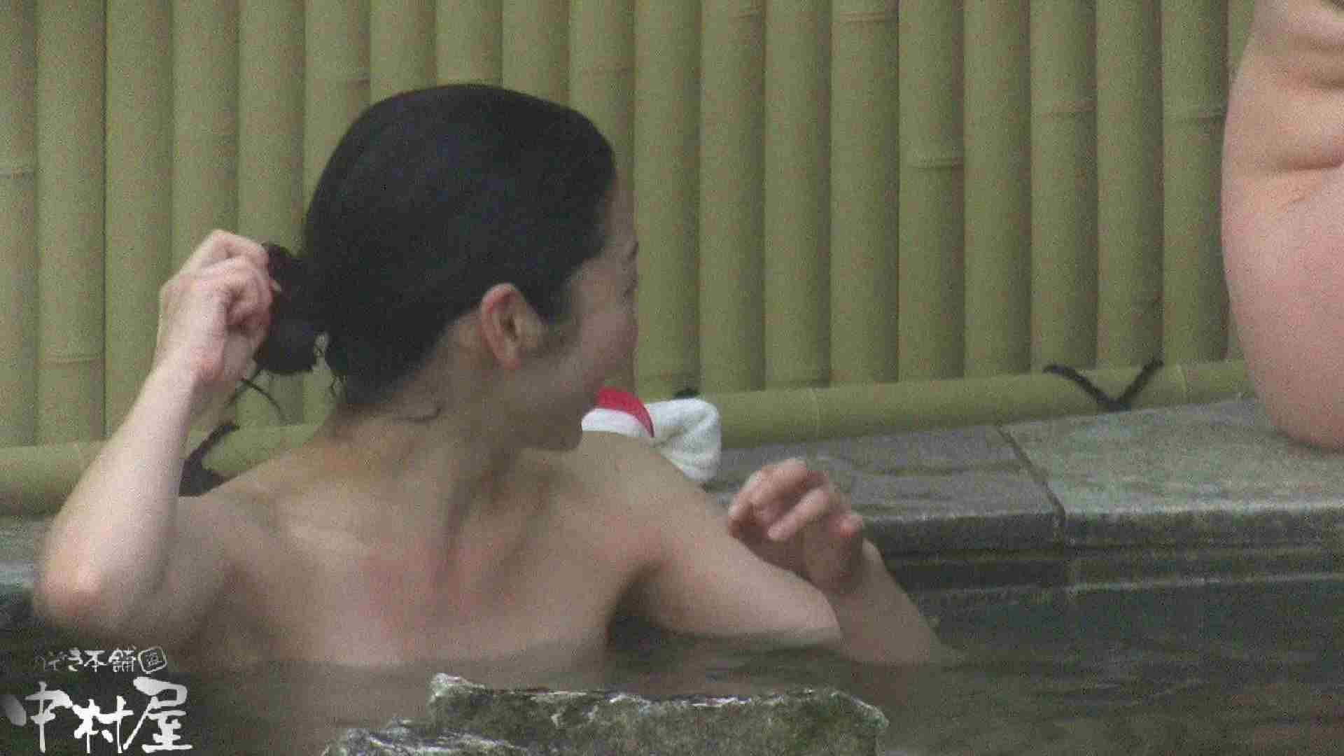 Aquaな露天風呂Vol.917 露天 セックス無修正動画無料 102画像 59