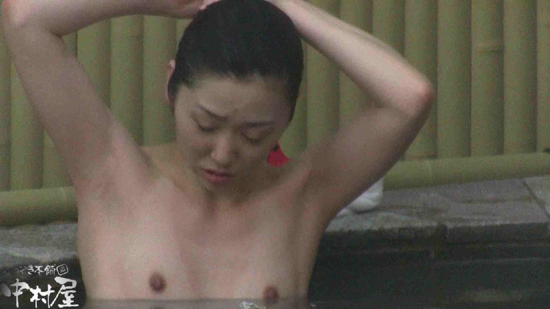 Aquaな露天風呂Vol.917 OLセックス  102画像 66