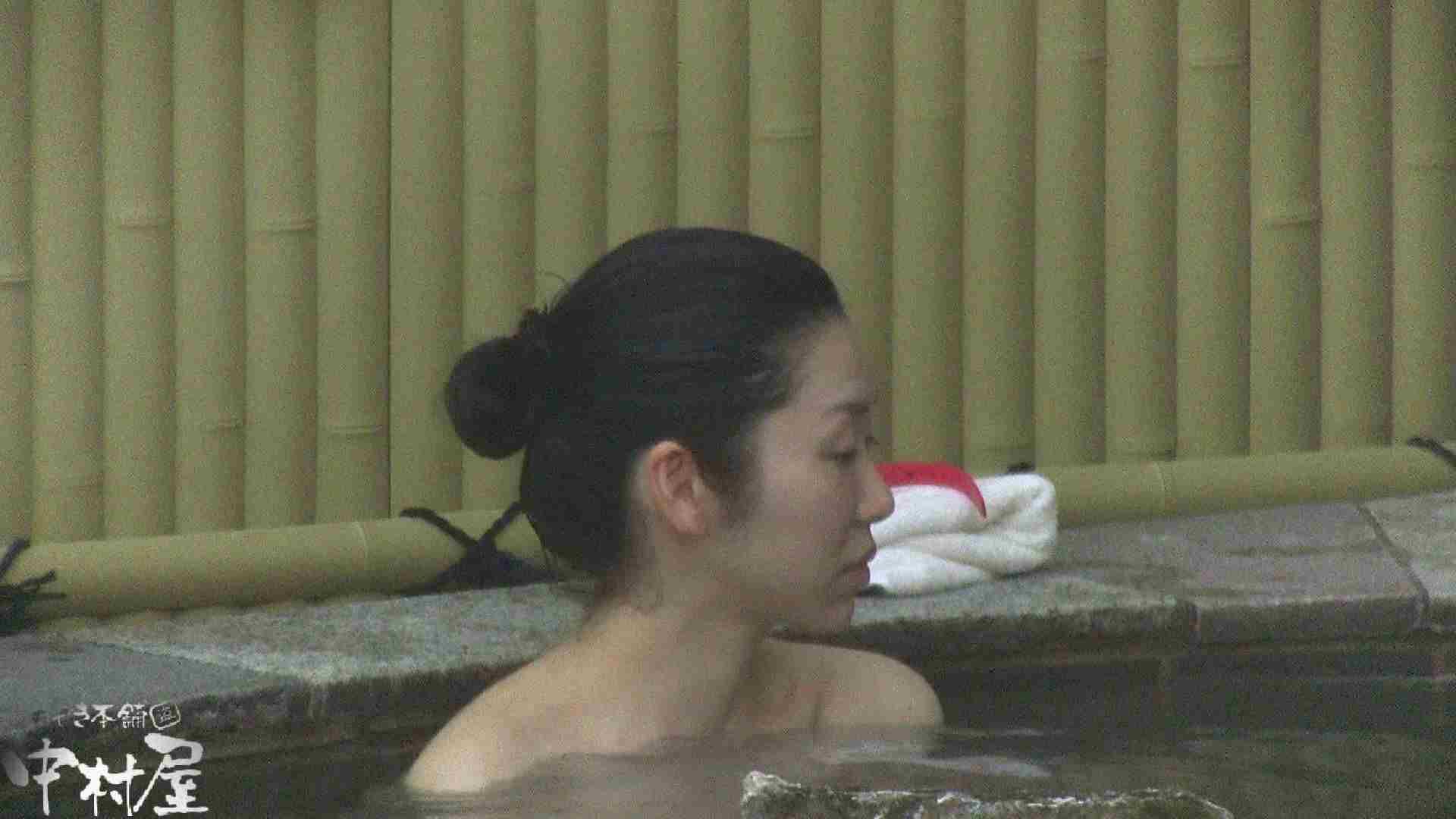 Aquaな露天風呂Vol.917 露天 セックス無修正動画無料 102画像 71