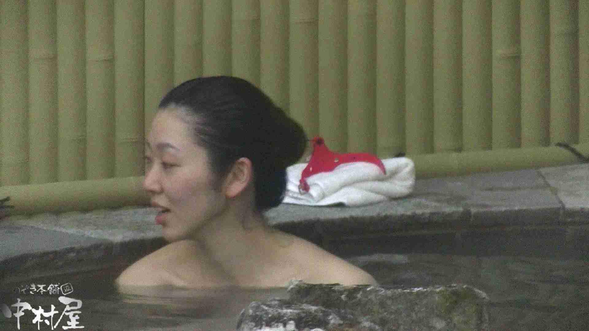 Aquaな露天風呂Vol.917 OLセックス  102画像 72
