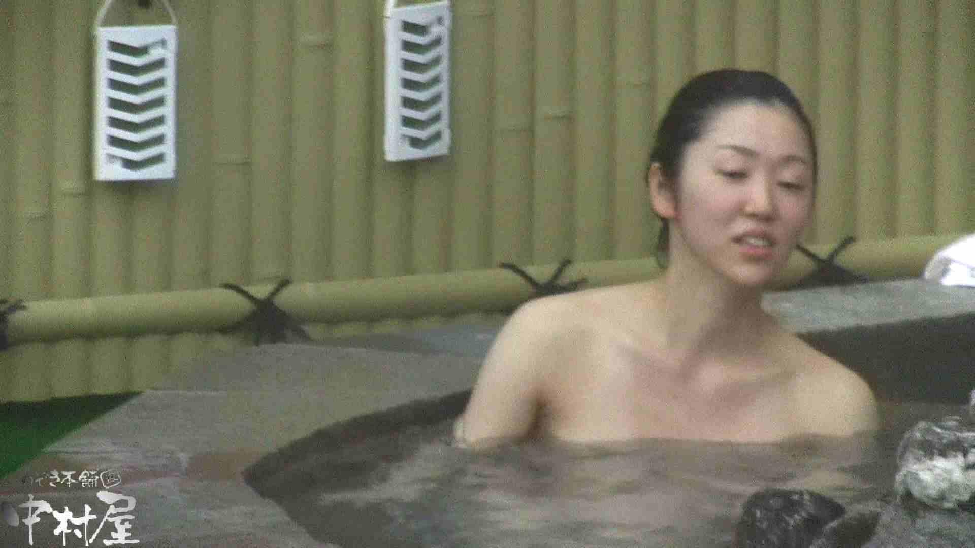 Aquaな露天風呂Vol.917 露天 セックス無修正動画無料 102画像 74