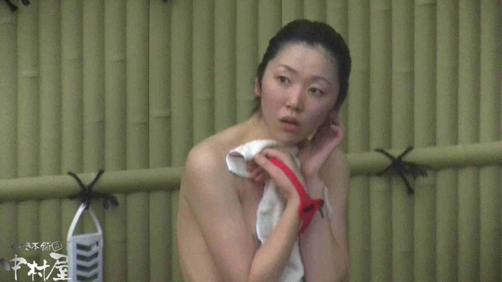 Aquaな露天風呂Vol.917 露天 セックス無修正動画無料 102画像 89