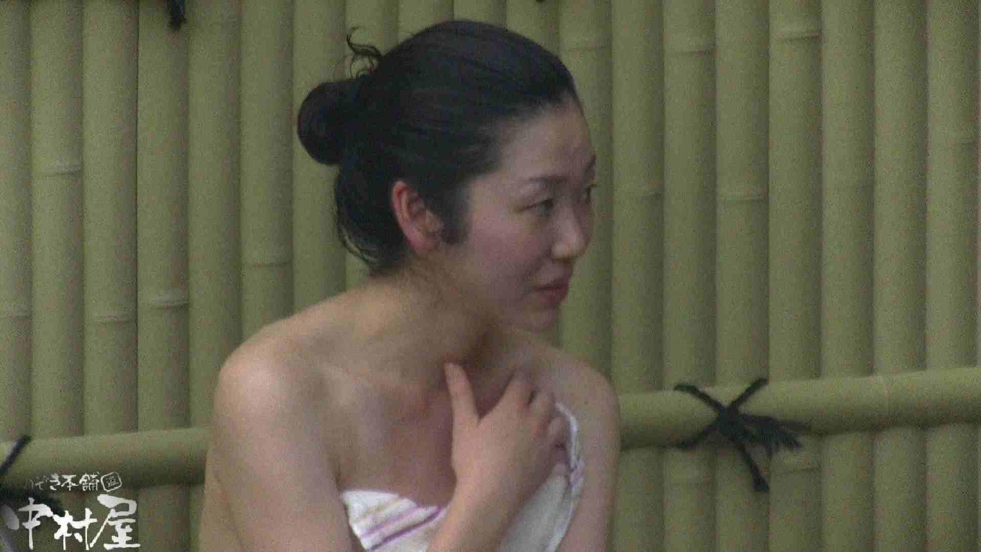 Aquaな露天風呂Vol.917 露天 セックス無修正動画無料 102画像 98