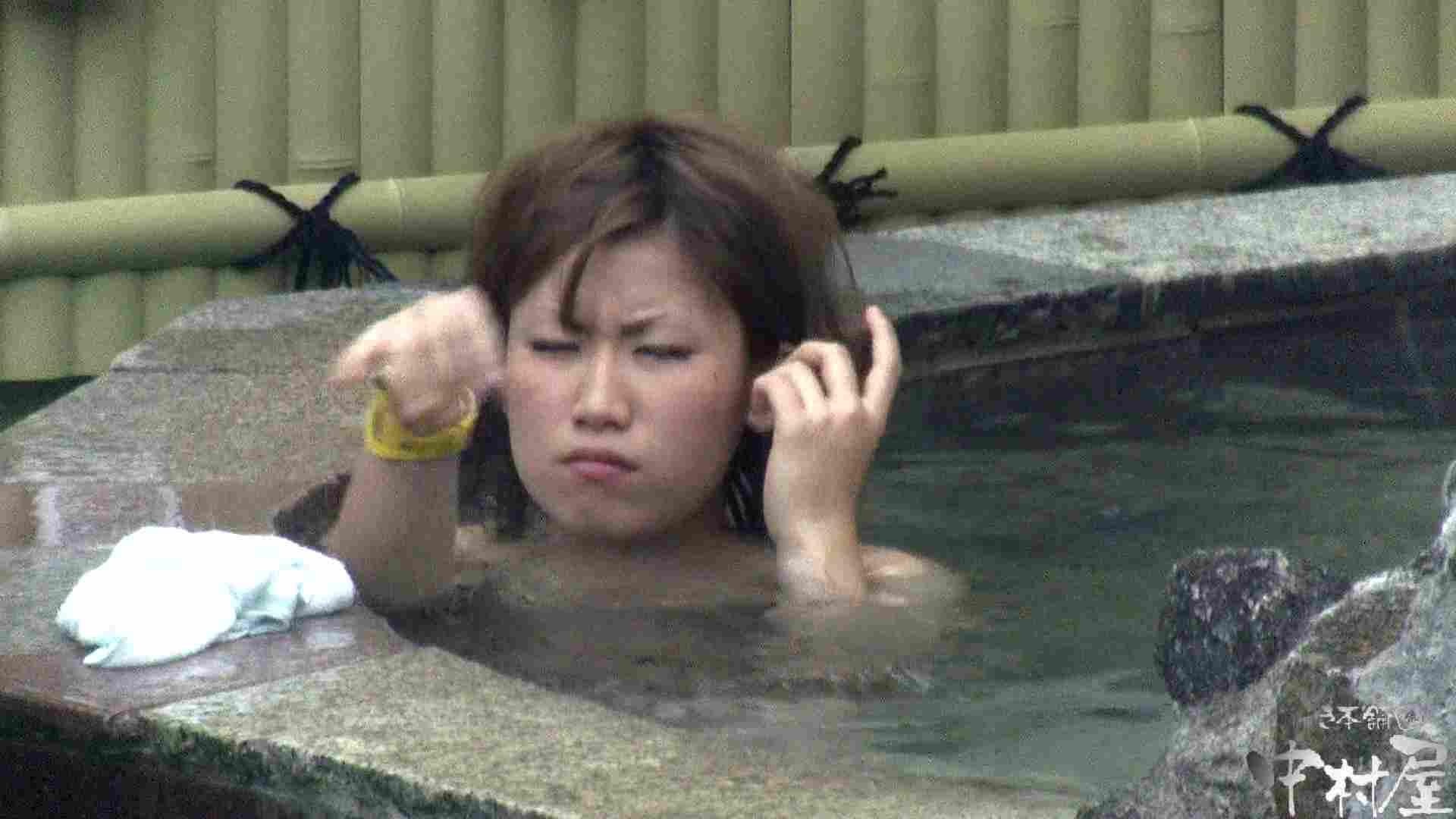 無修正エロ動画|Aquaな露天風呂Vol.918|のぞき本舗 中村屋