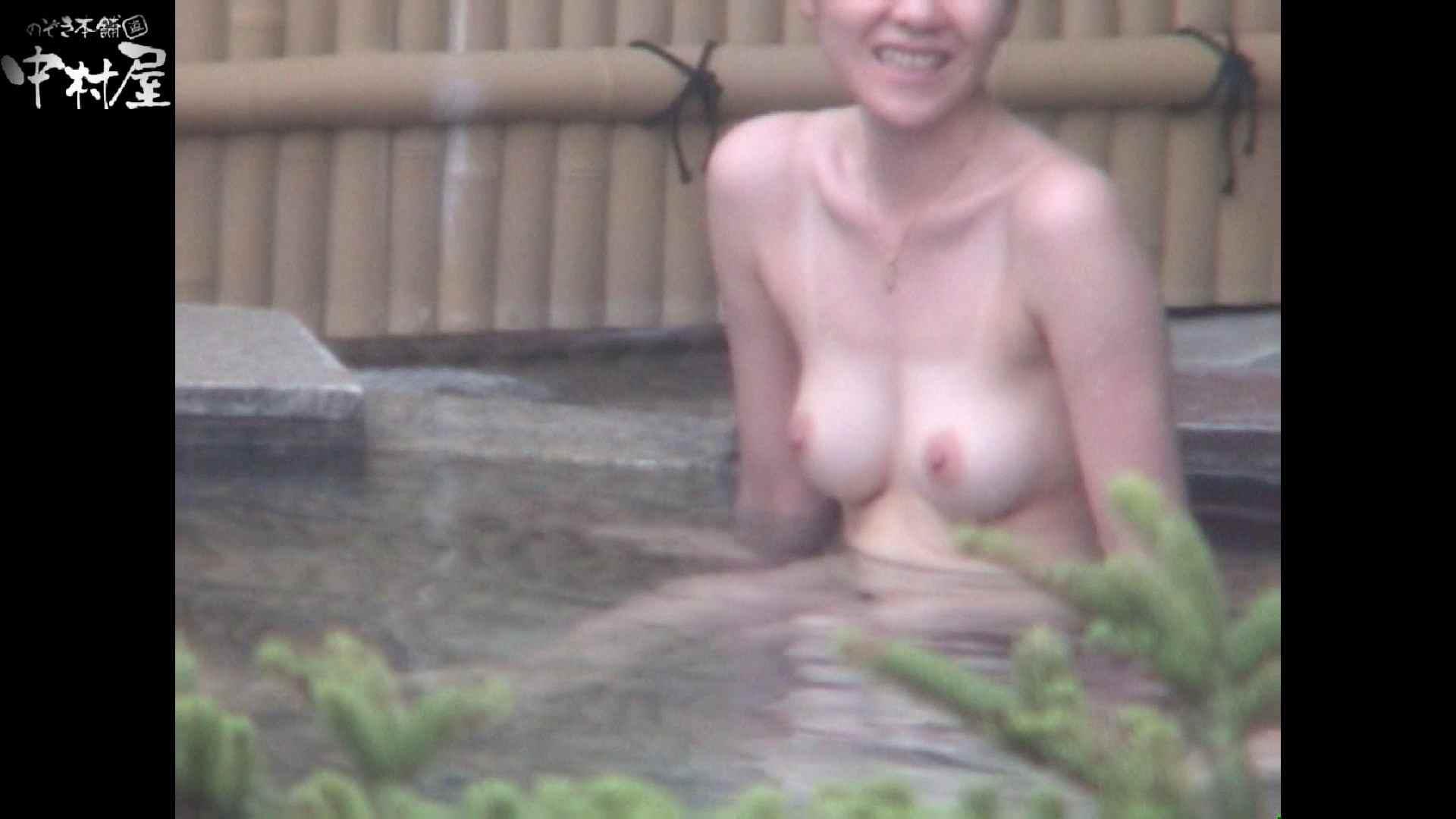 Aquaな露天風呂Vol.925 盗撮  52画像 6