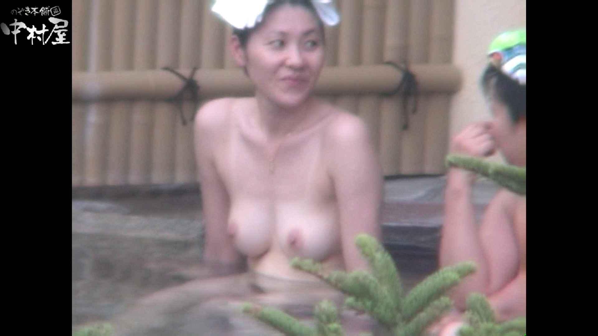 Aquaな露天風呂Vol.925 盗撮   OLセックス  52画像 7