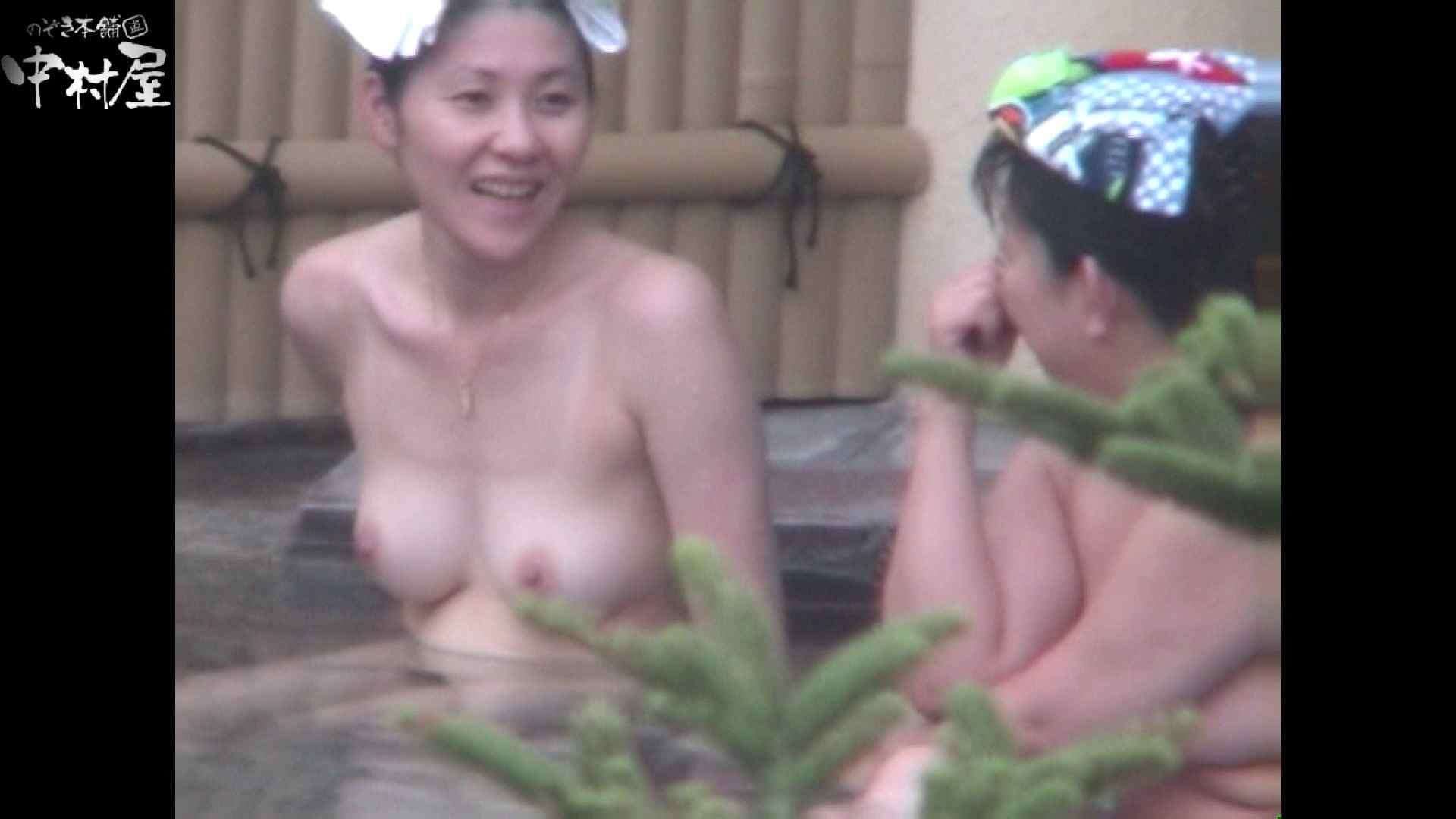 Aquaな露天風呂Vol.925 露天 アダルト動画キャプチャ 52画像 8