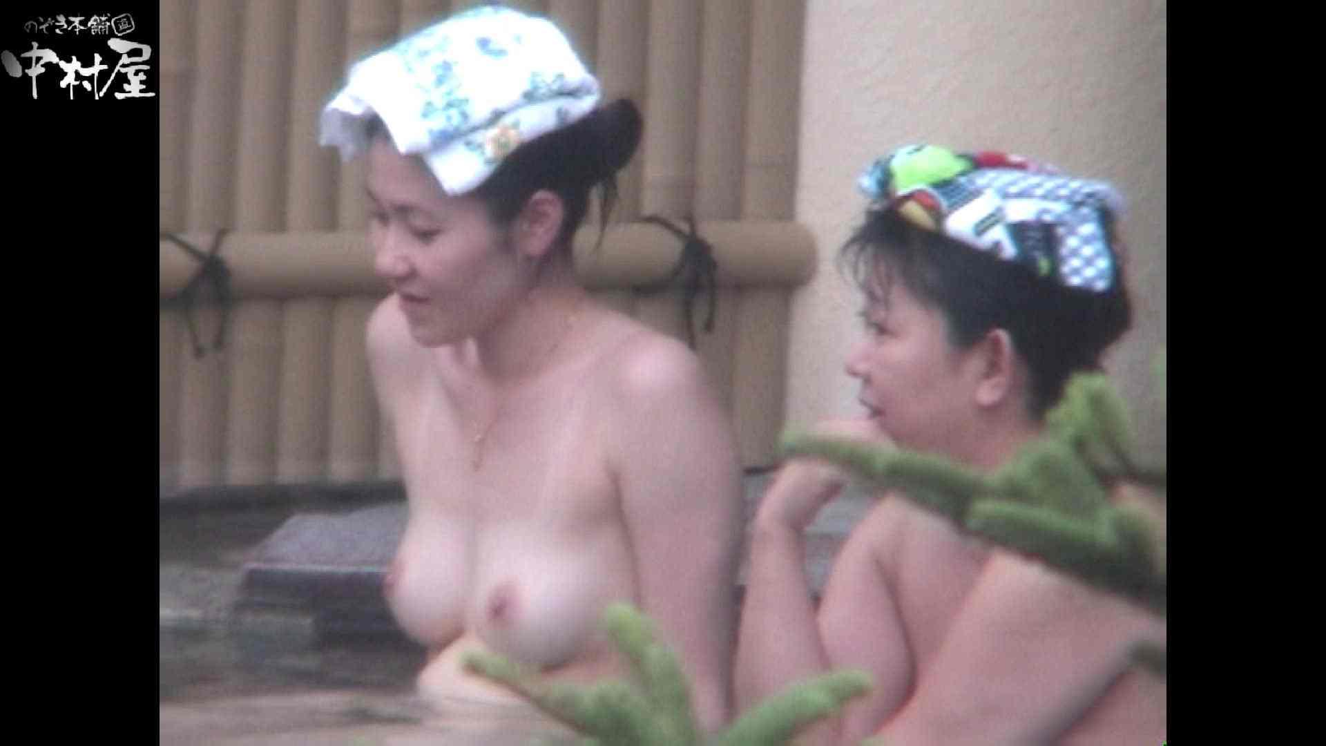 Aquaな露天風呂Vol.925 盗撮  52画像 9