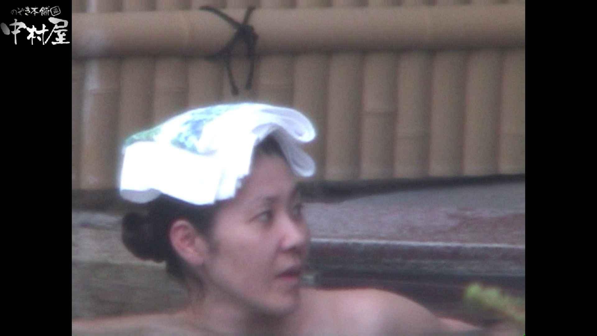 Aquaな露天風呂Vol.925 盗撮   OLセックス  52画像 13