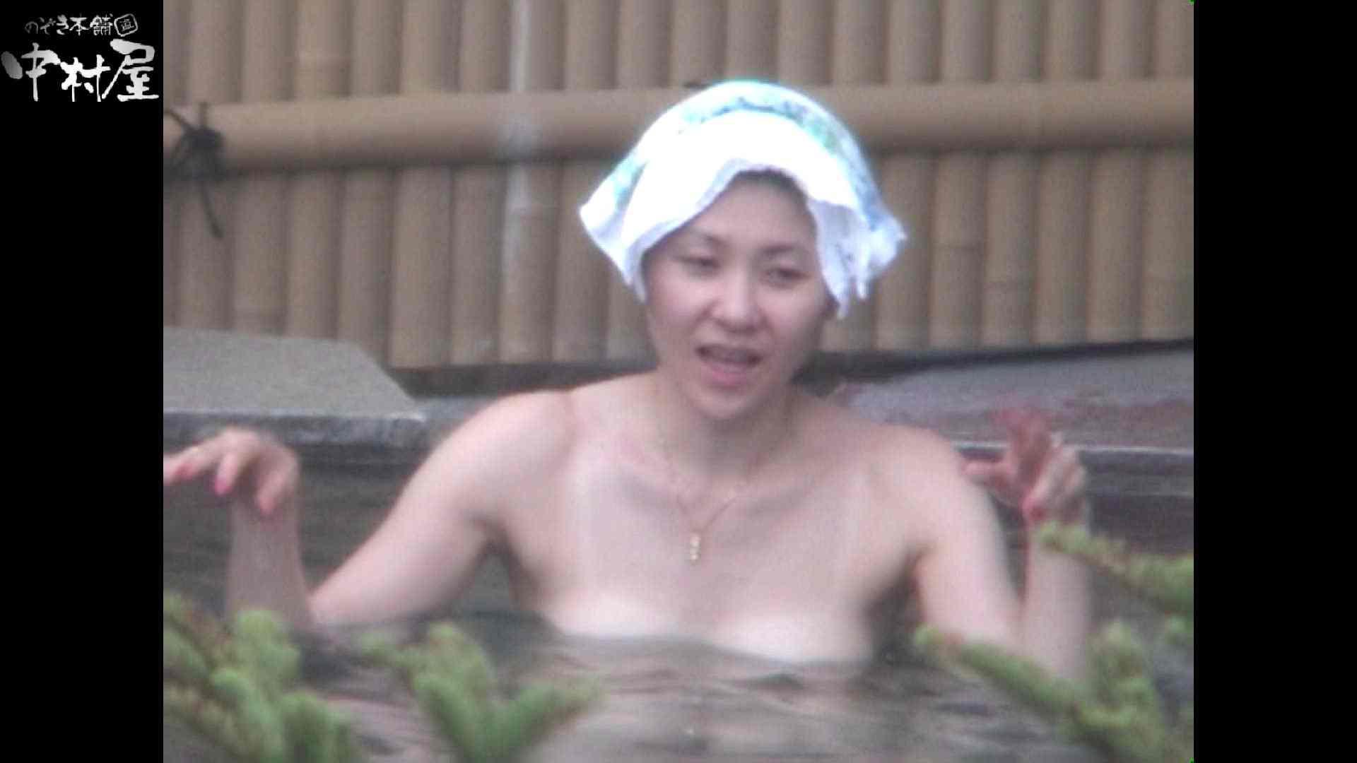 Aquaな露天風呂Vol.925 露天 アダルト動画キャプチャ 52画像 20