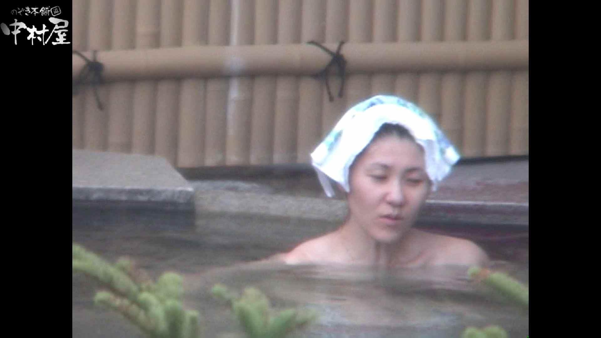 Aquaな露天風呂Vol.925 盗撮   OLセックス  52画像 22