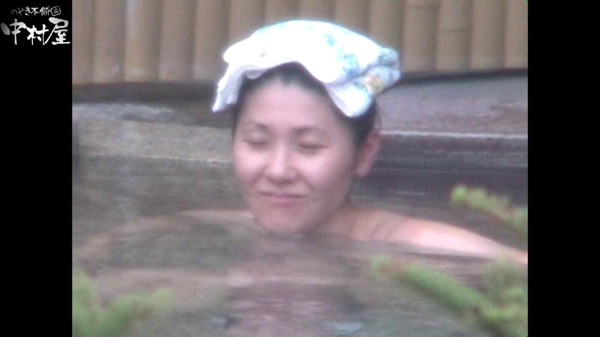 Aquaな露天風呂Vol.925 露天 アダルト動画キャプチャ 52画像 41