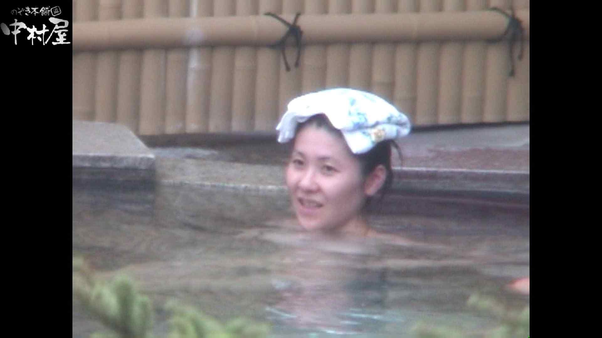 Aquaな露天風呂Vol.925 盗撮  52画像 48
