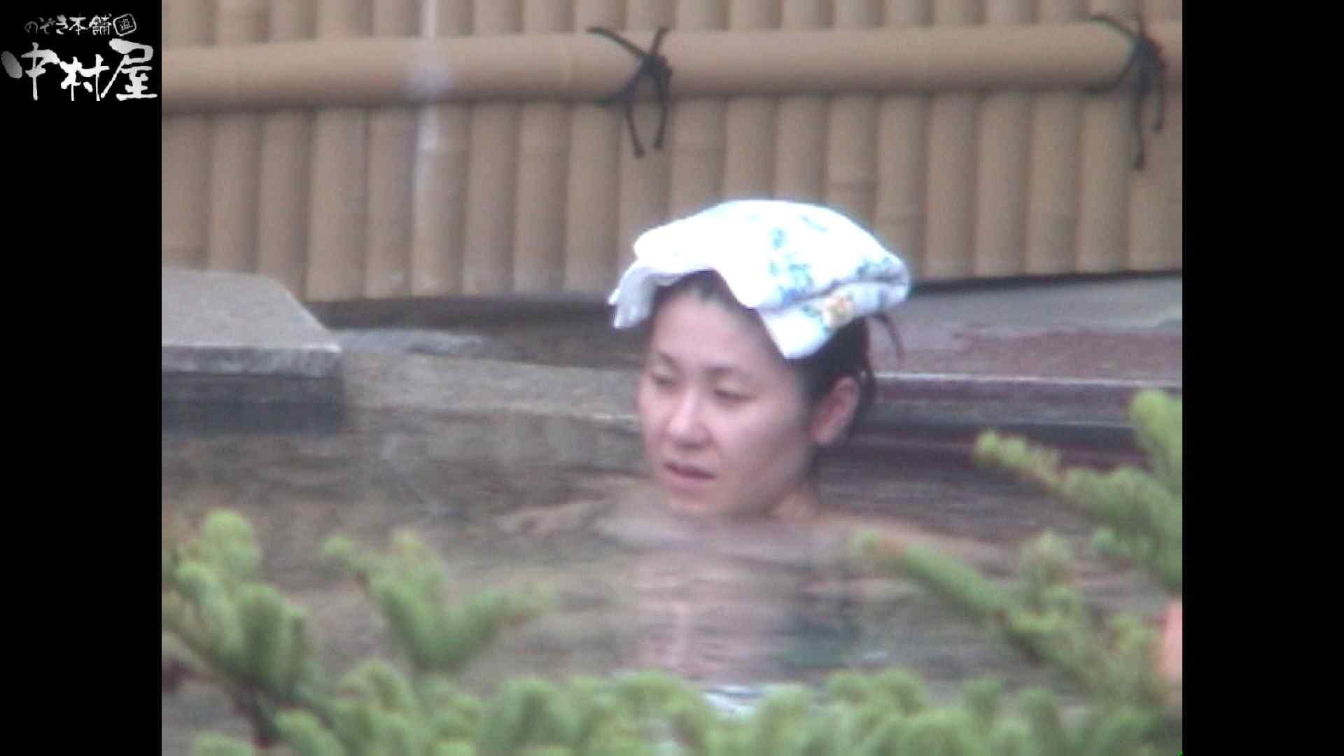 Aquaな露天風呂Vol.925 盗撮   OLセックス  52画像 49