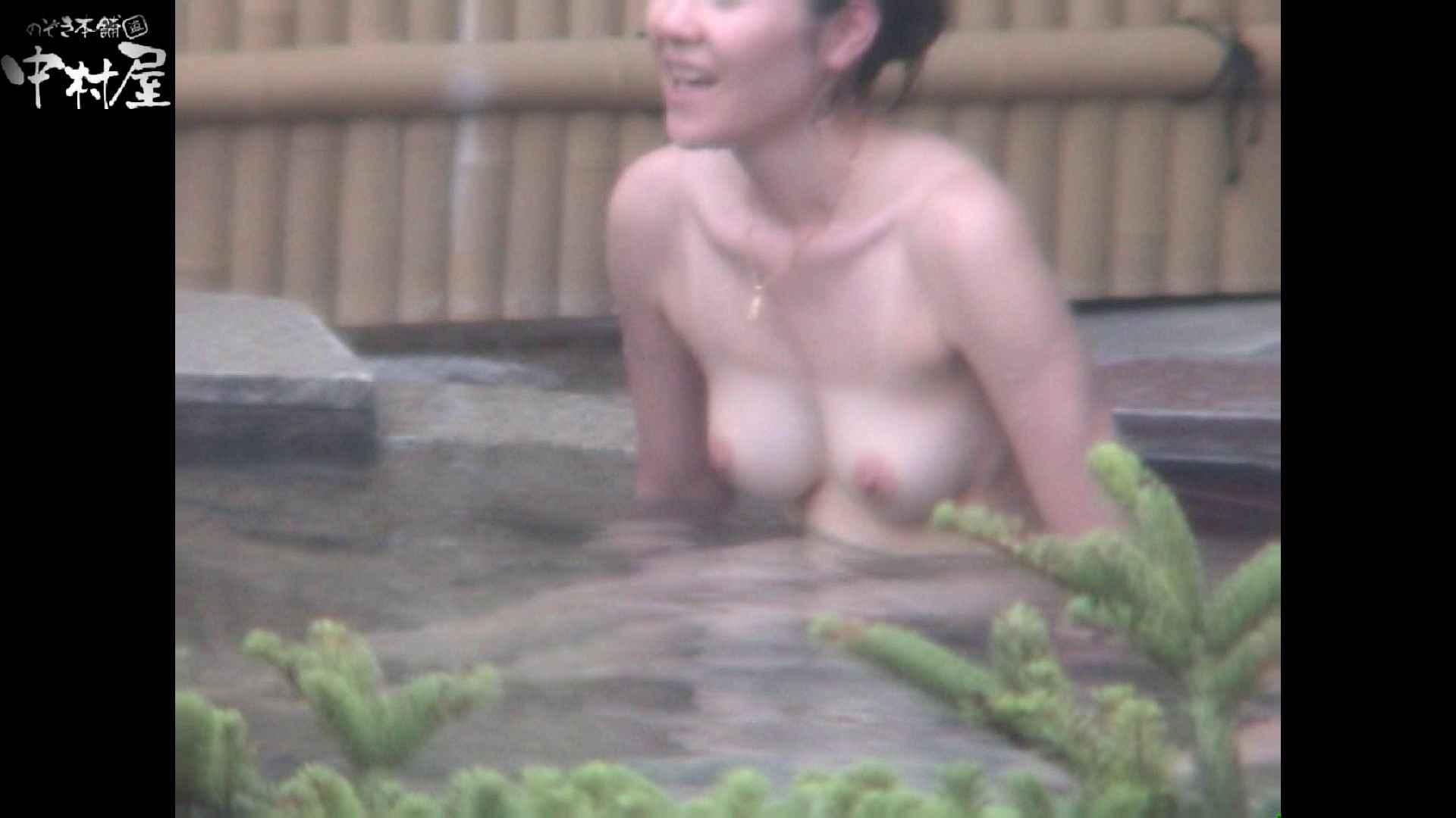 Aquaな露天風呂Vol.925 盗撮   OLセックス  52画像 52