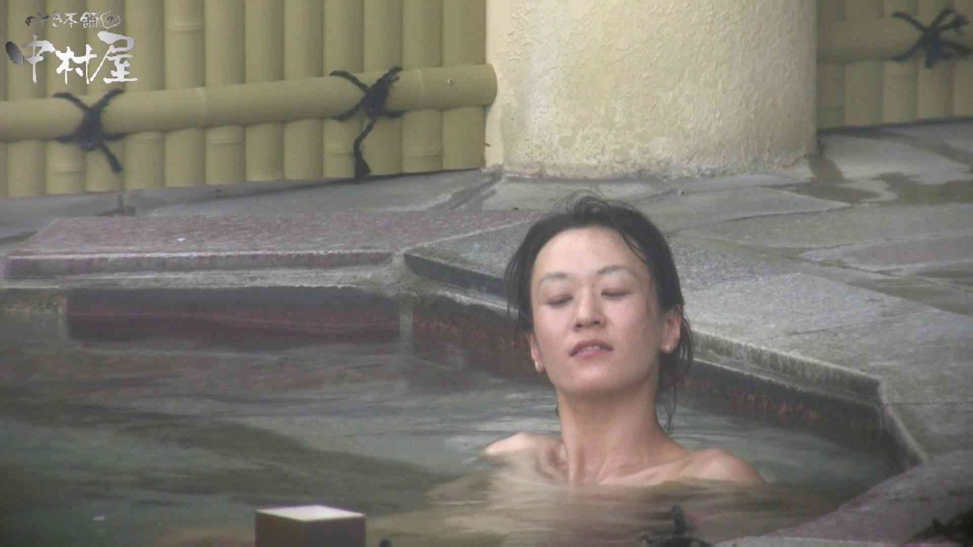 Aquaな露天風呂Vol.928 露天 ワレメ動画紹介 99画像 5