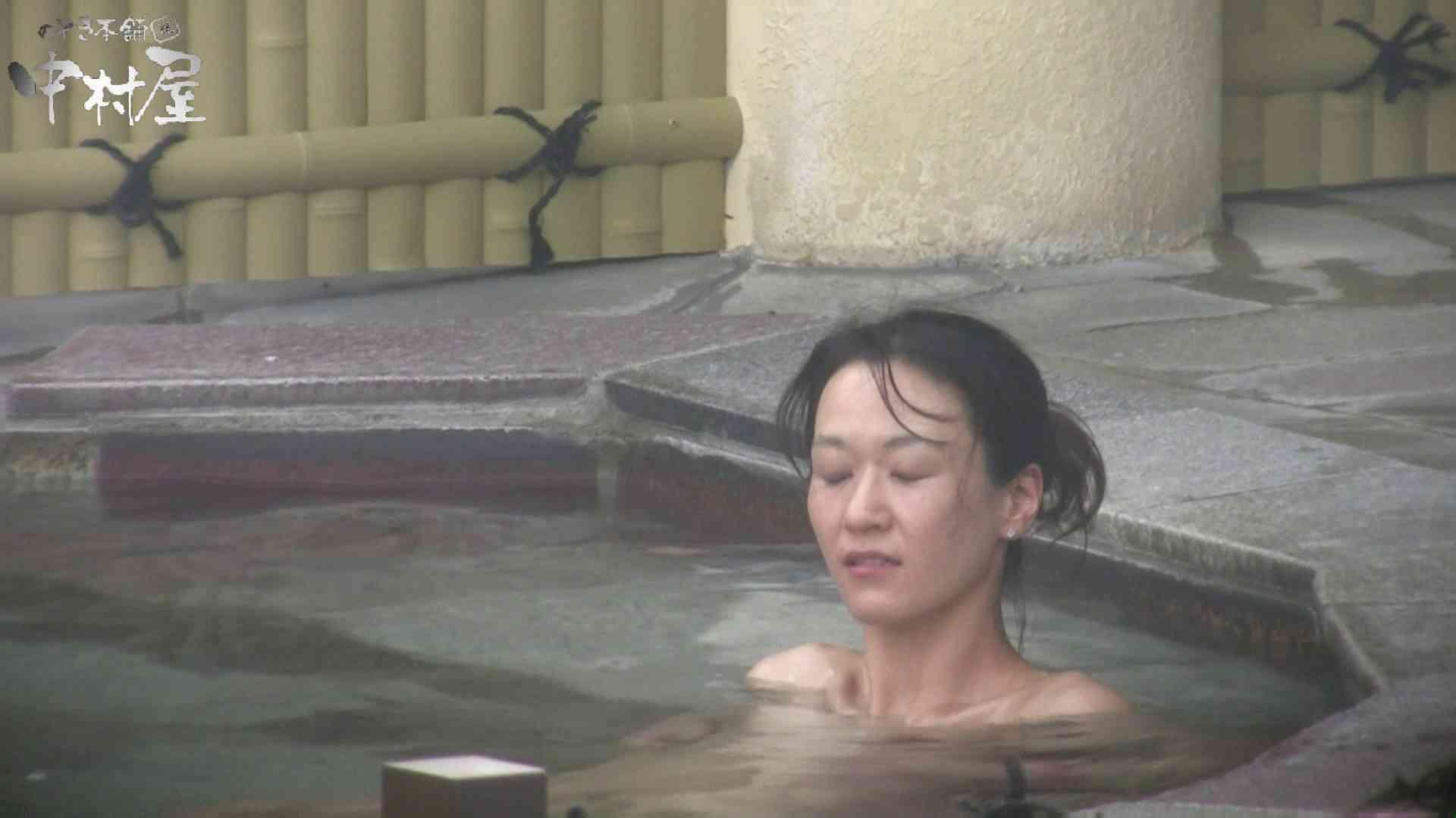 Aquaな露天風呂Vol.928 OLセックス  99画像 6