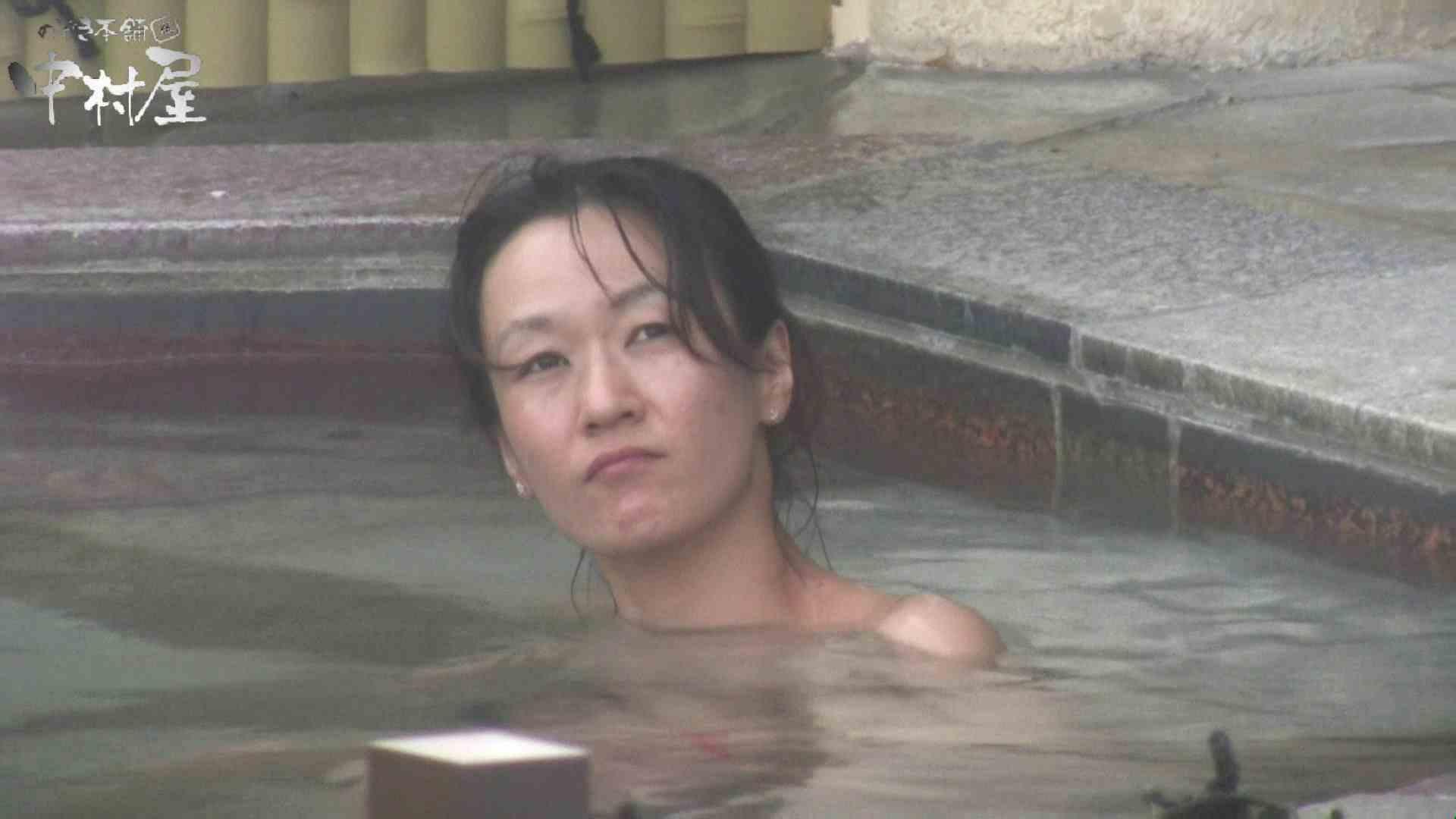 Aquaな露天風呂Vol.928 露天 ワレメ動画紹介 99画像 14